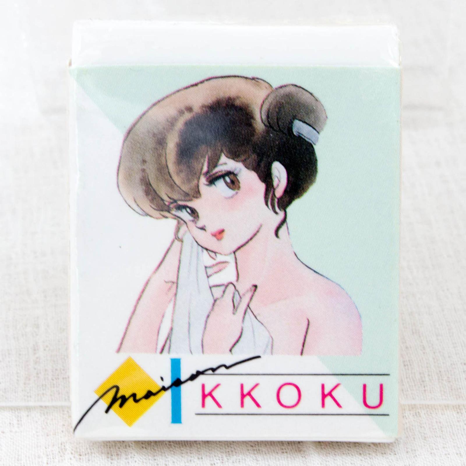 Maison Ikkoku Otonashi Kyoko Eraser JAPAN ANIME MANGA RUMIKO TAKAHASHI