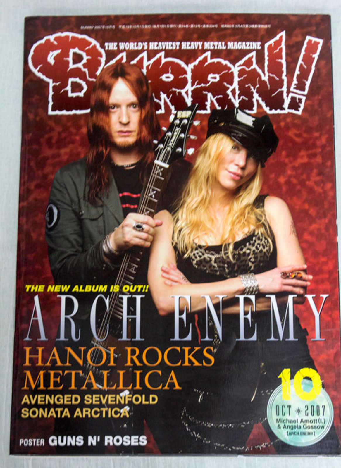 2007/10 BURRN! Japan Magazine ARCH ENEMY/HANOI ROCKS/APOCALYPTICA