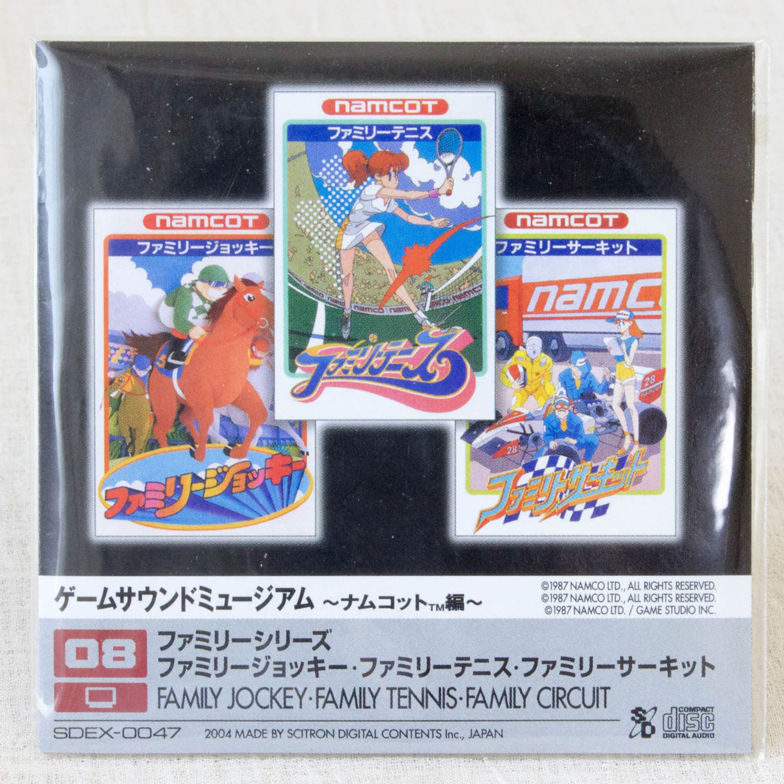 Family Tennis Game Sound Museum Namco #08 Music 8cm CD JAPAN FAMICOM NINTNEDO