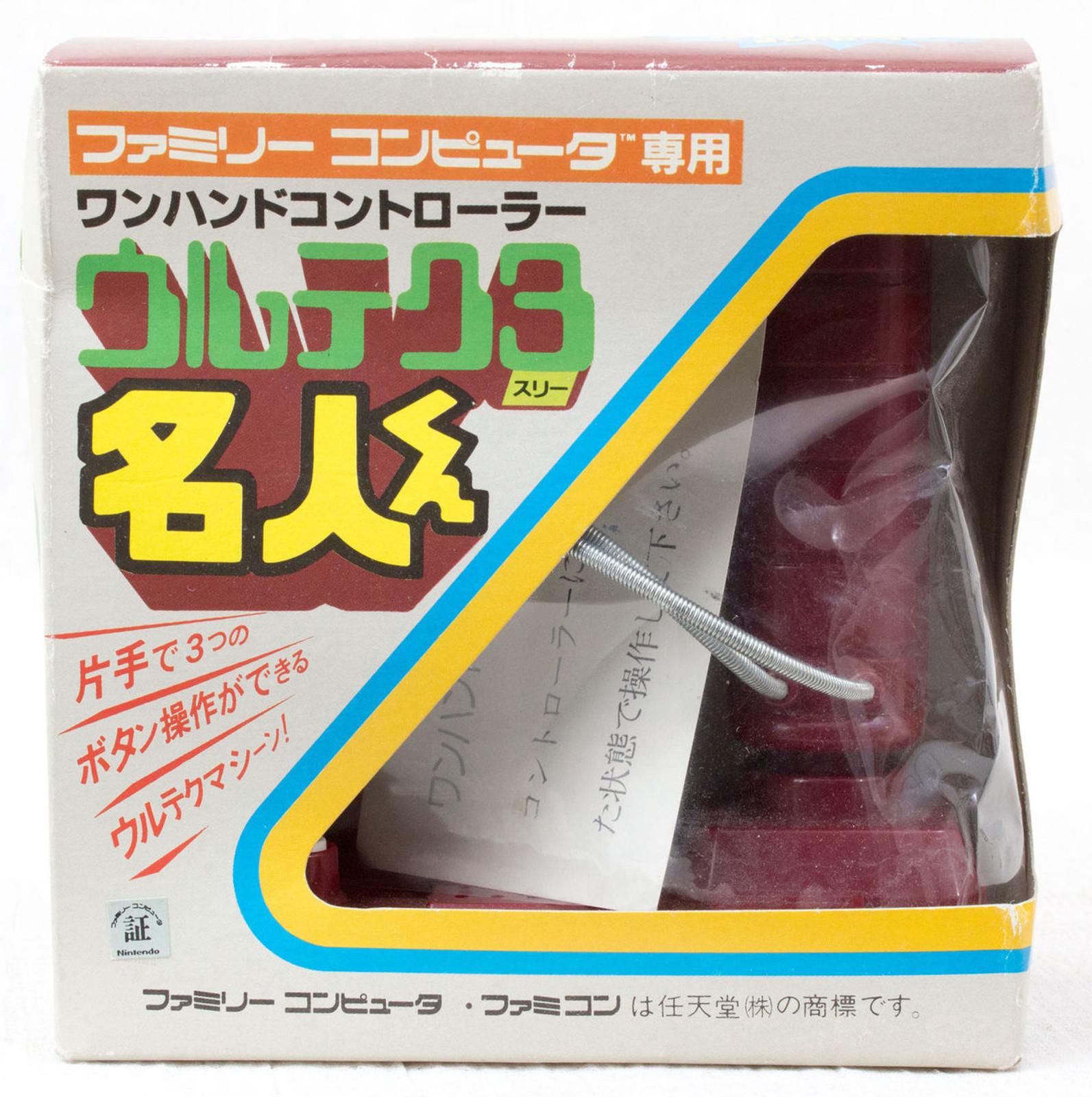 Uruteku 3 Meijin Kun One Hand Controller for Nintendo Family Computer Famicom