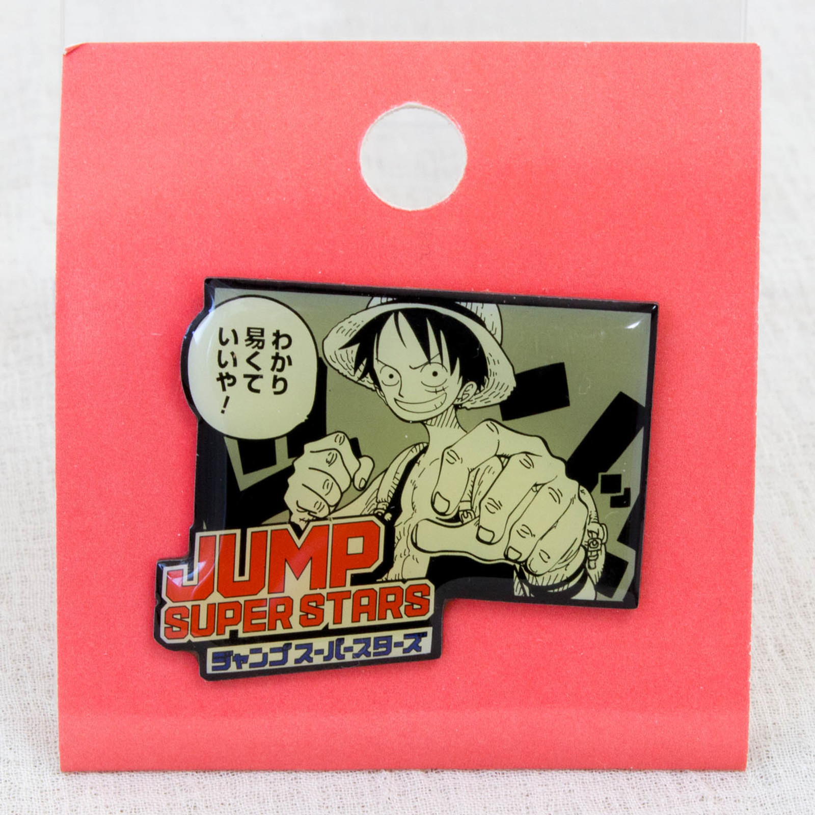 Shonen Jump Super Stars Pins ONE PIECE Luffy JAPAN ANIME MANGA