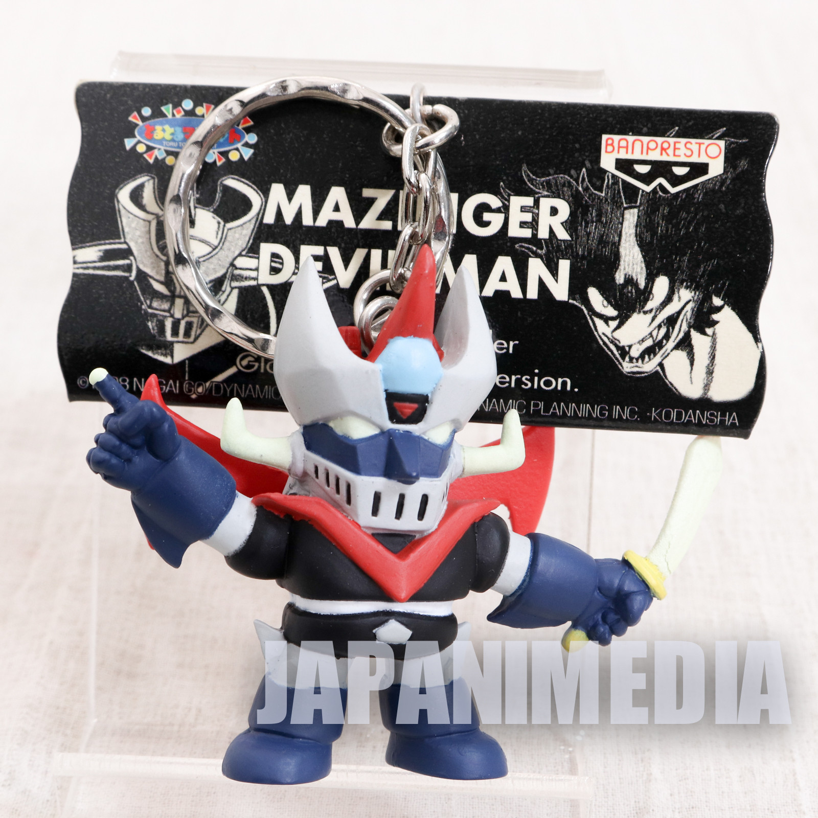 Great Mazinger Phosphorescent Figure Key Chain JAPAN ANIME MANGA NAGAI GO