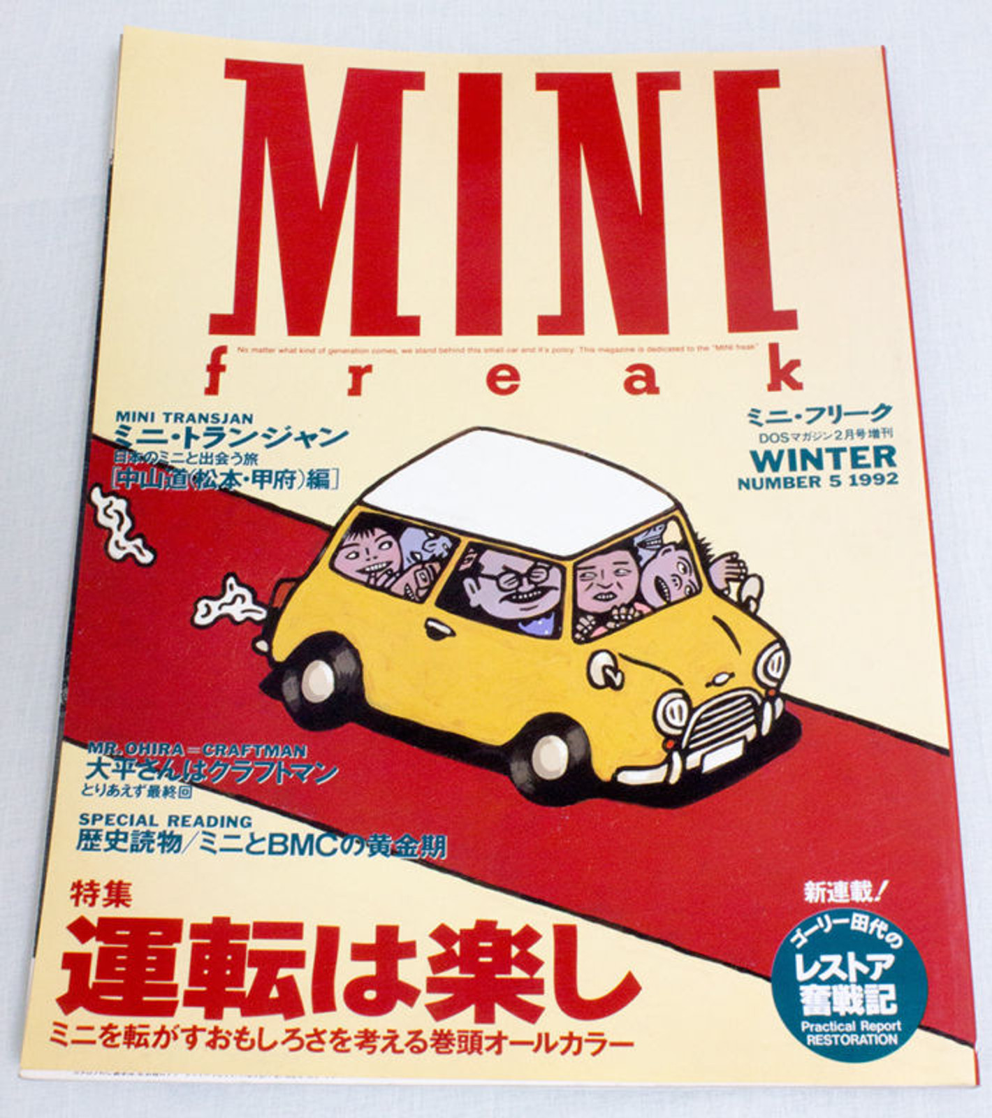 Vol.5 1992 Mini Freak Japanese MINI COOPER Magazine JAPAN CAR AUTO