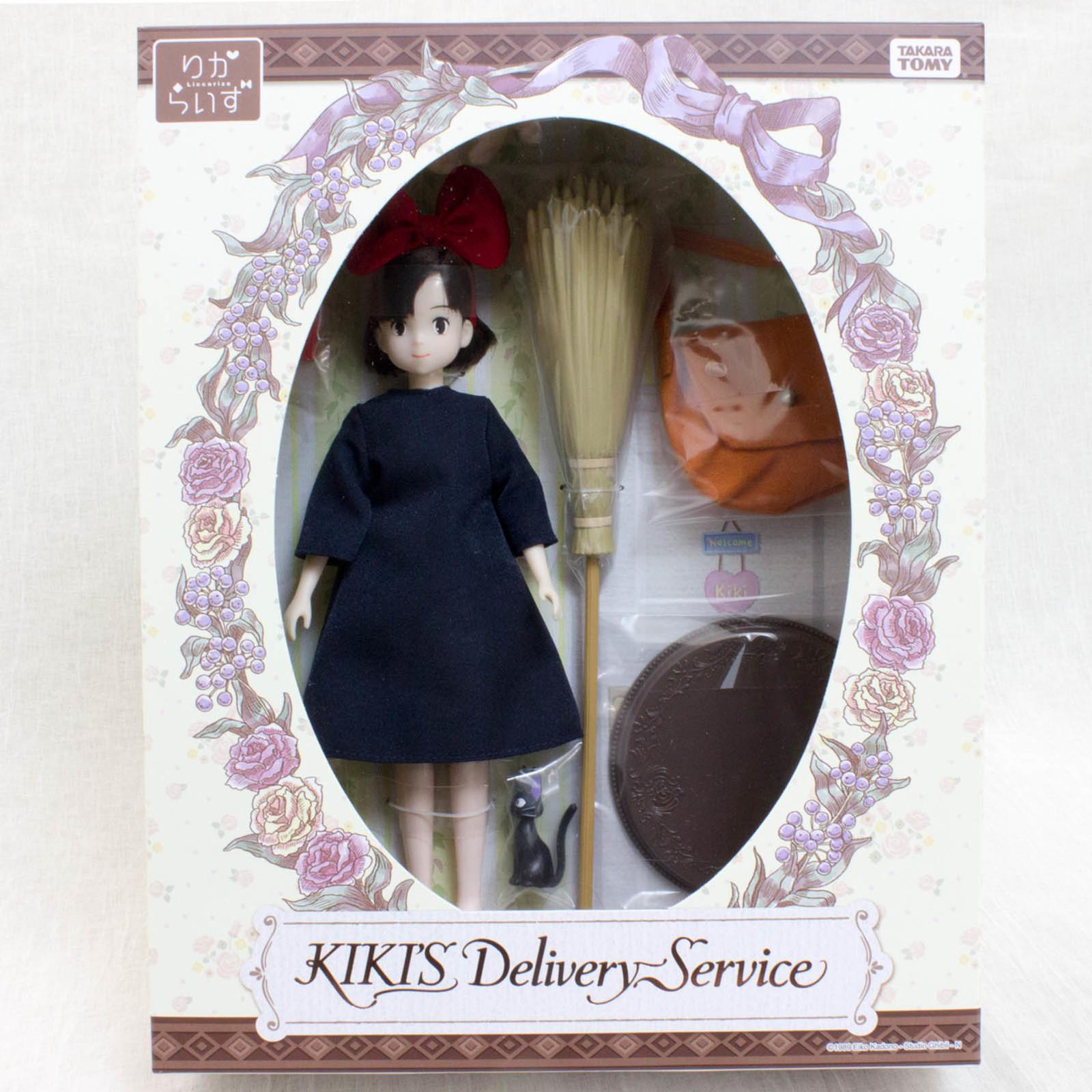 Kiki's Delivery Service Figure Licca Rize Doll Takara Tomy Ghibli JAPAN ANIME