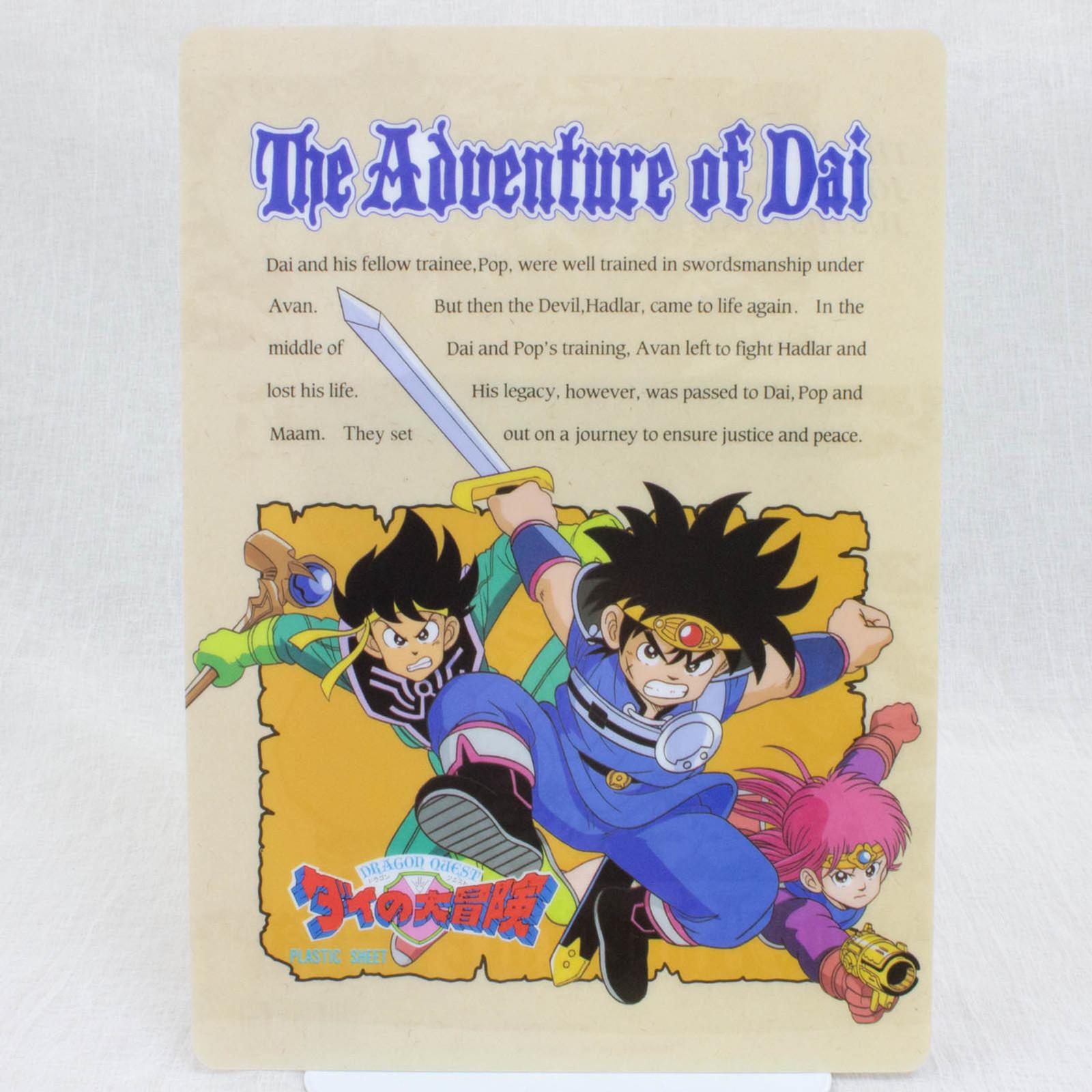 Dragon Quest: The Adventure of Dai Plastic Pencil Board Pad Shitajiki JAPAN ANIME