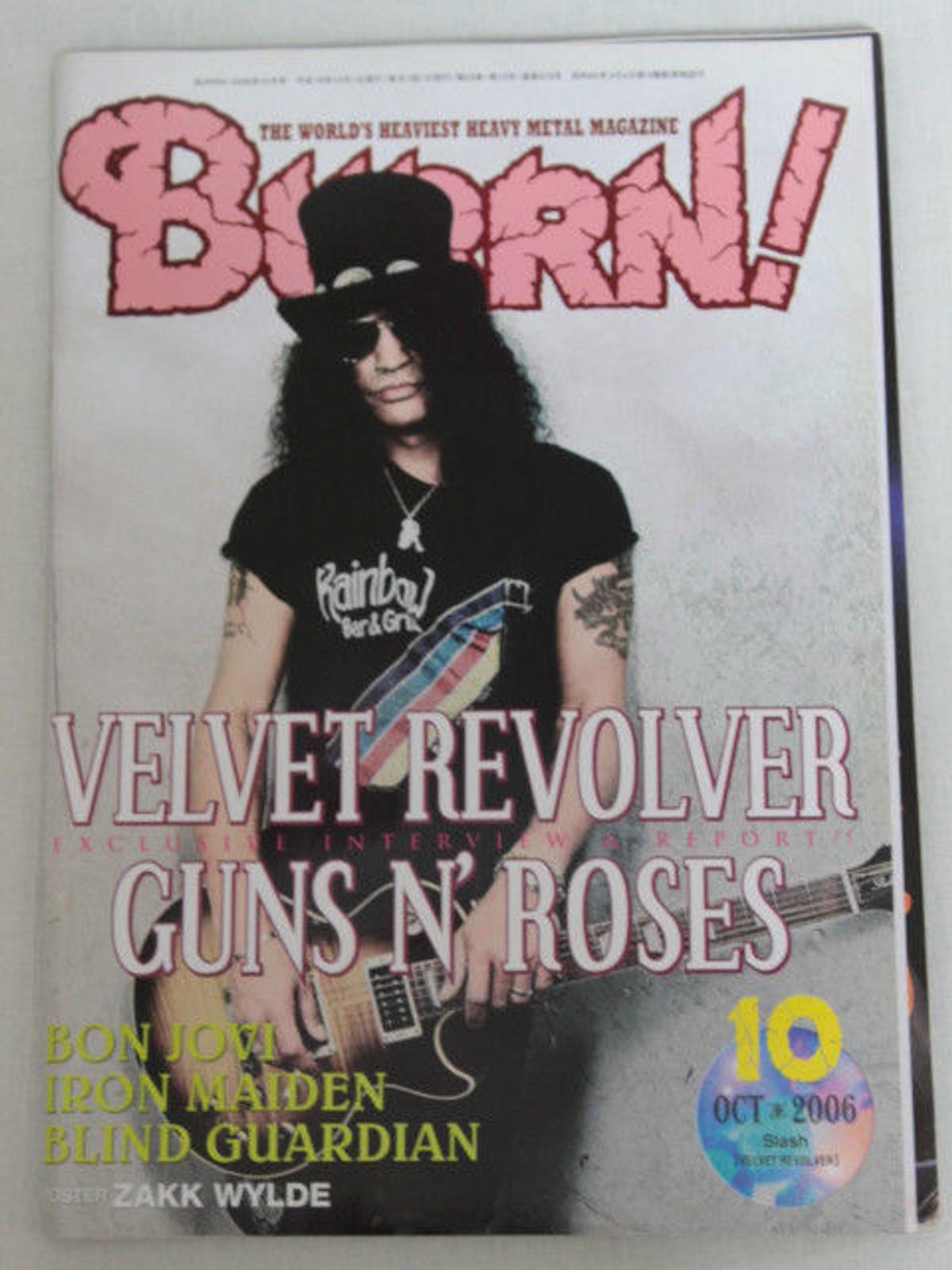 2006/10 BURRN! Japan Magazine GUNS N' ROSES/VELVET REVOLVER/BON JOVI/IRON MAIDEN