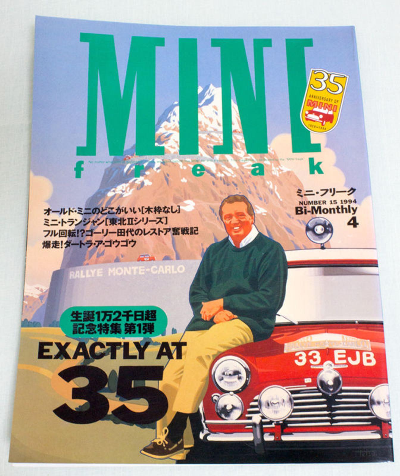 Vol.15 1994 Mini Freak Japanese MINI COOPER Magazine JAPAN CAR AUTO