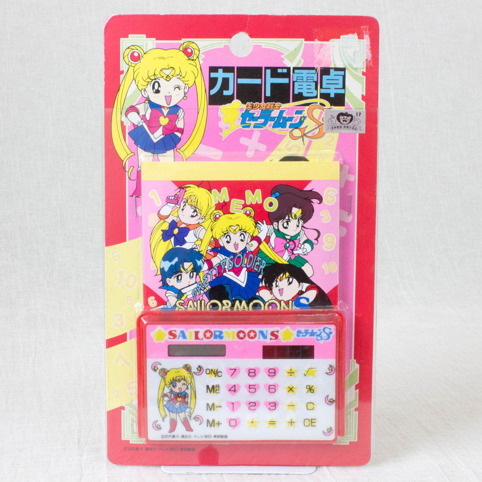 Retro RARE! Sailor Moon S Card Calculator Solar Powered + Memo Pad JAPAN ANIME