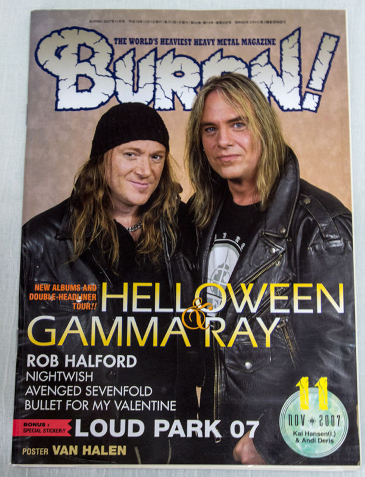 2007/11 BURRN! Japan Magazine HELLOWEEN/GAMMA RAY/LOUD PARK 07/AVENGED SEVENFOLD