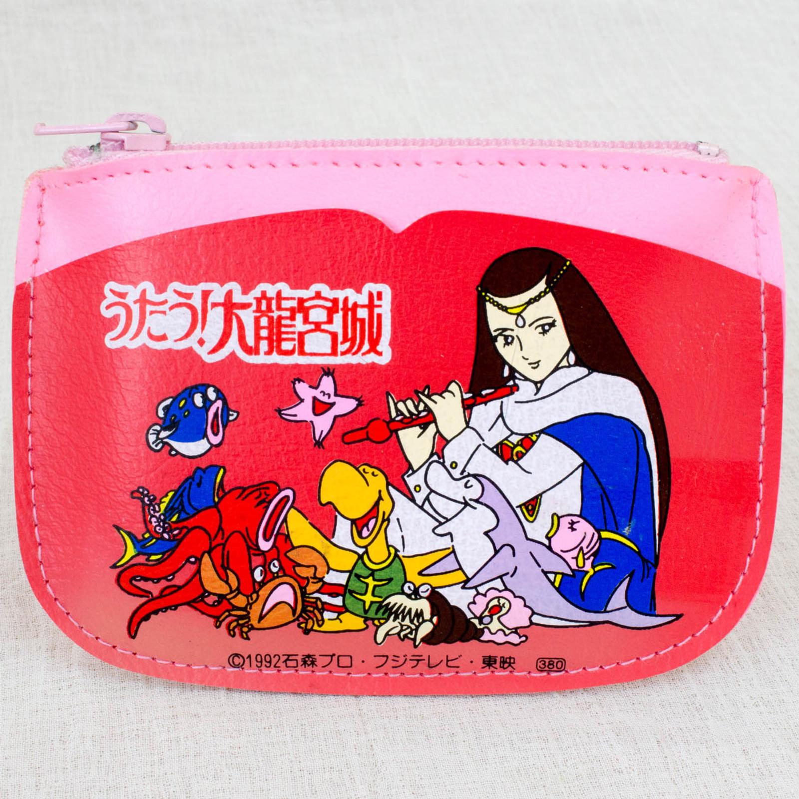 Utau! Dairyugujo Coin Case Red Ver. JAPAN ANIME SHOTARO ISHINOMORI
