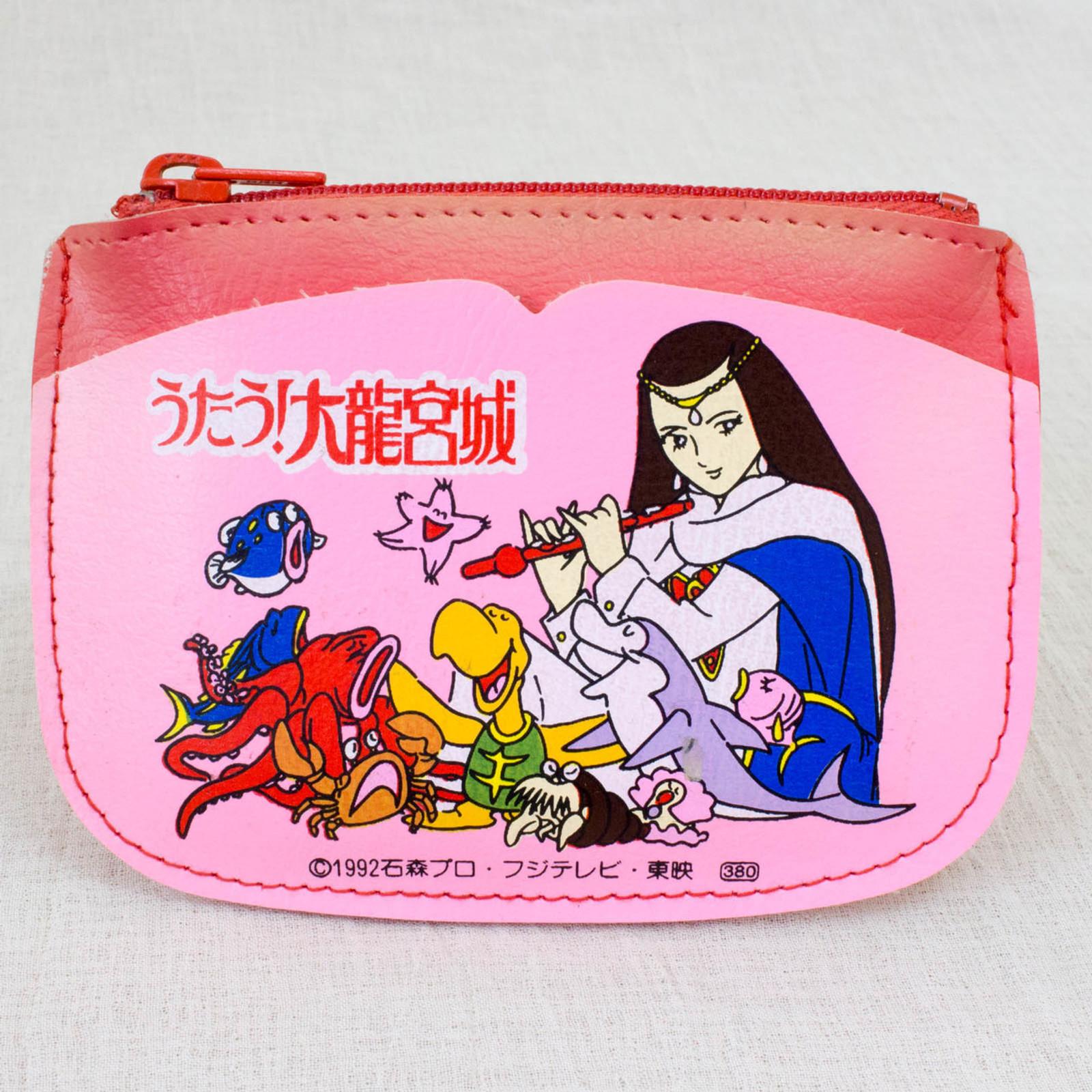 Utau! Dairyugujo Coin Case Pink Ver. JAPAN ANIME SHOTARO ISHINOMORI  1