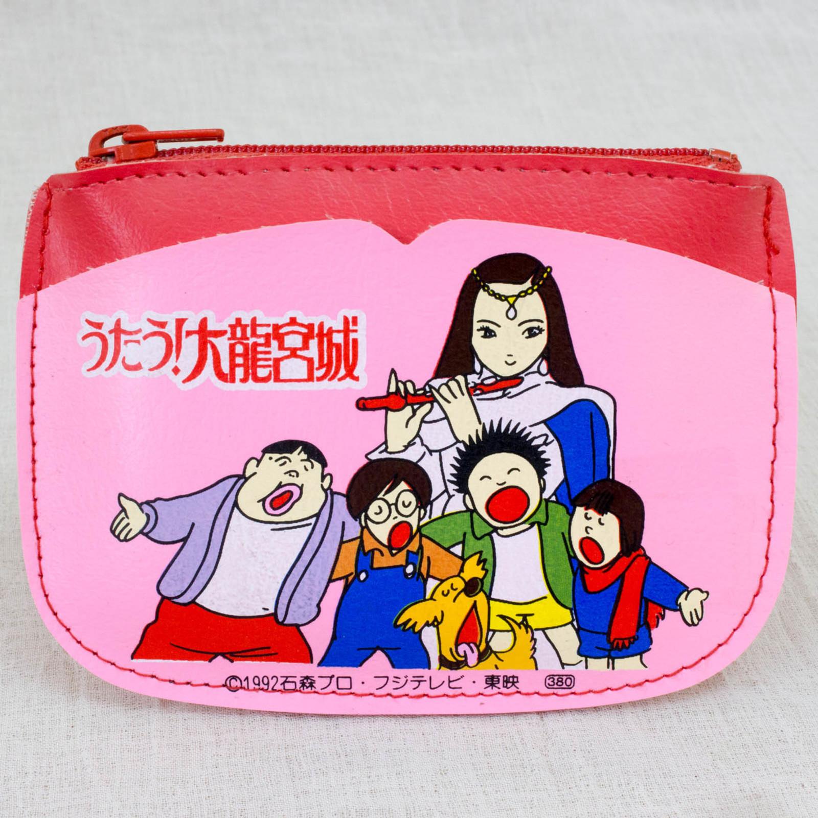 Utau! Dairyugujo Coin Case Pink Ver. JAPAN ANIME SHOTARO ISHINOMORI  2