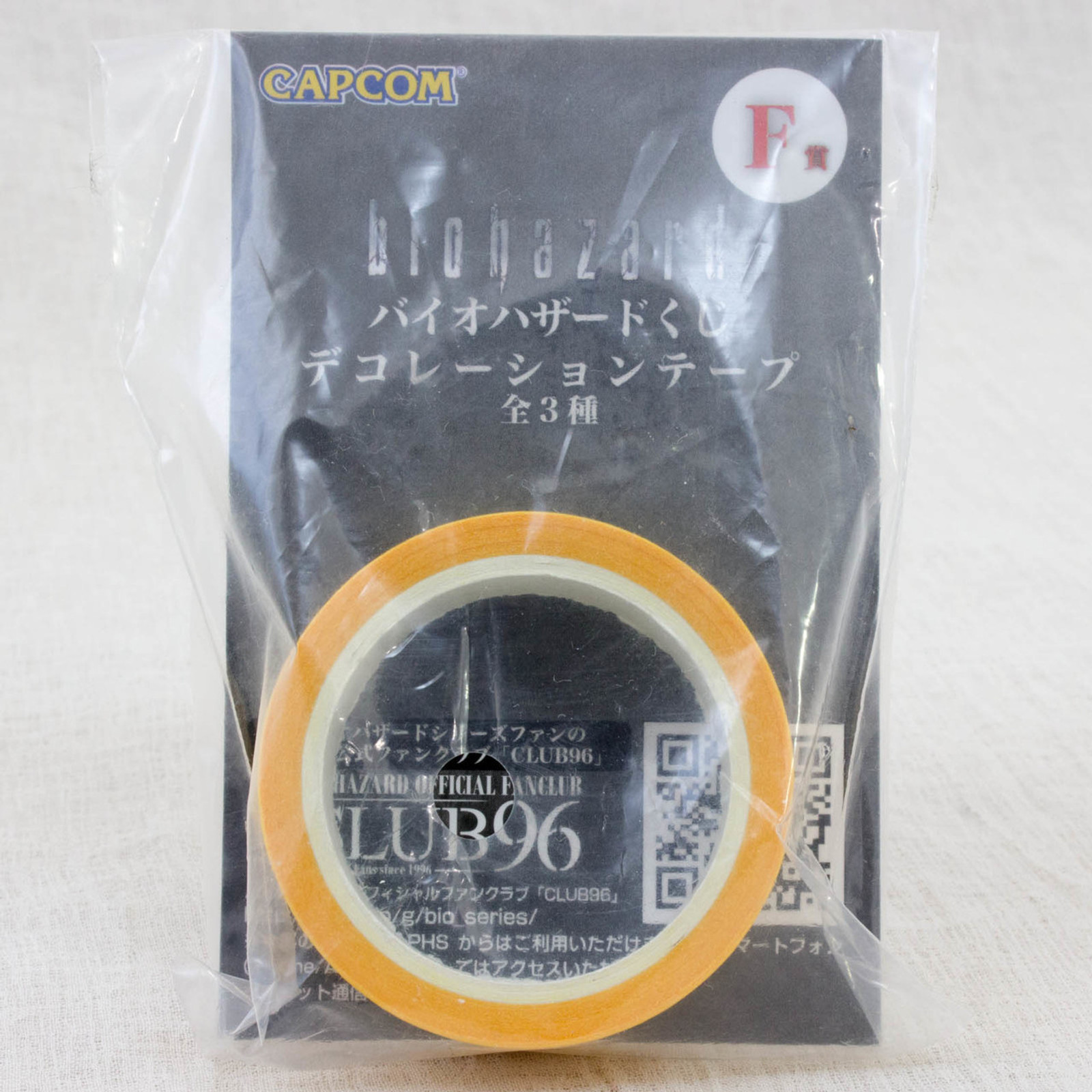 RESIDENT EVIL Biohazard Decoration Tape Yellow Capcom JAPAN GAME