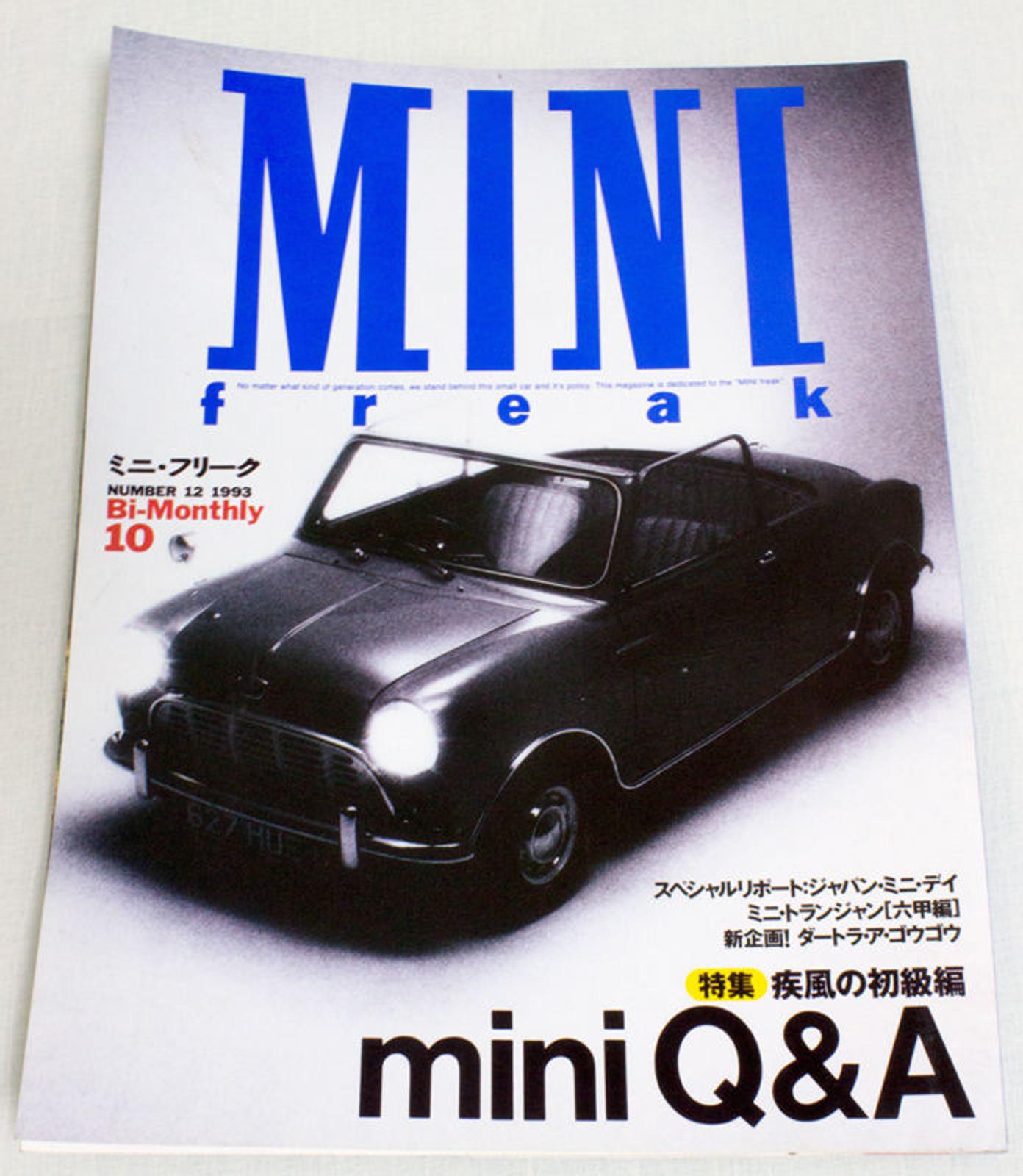 Vol.12 1993 Mini Freak Japanese MINI COOPER Magazine JAPAN CAR AUTO