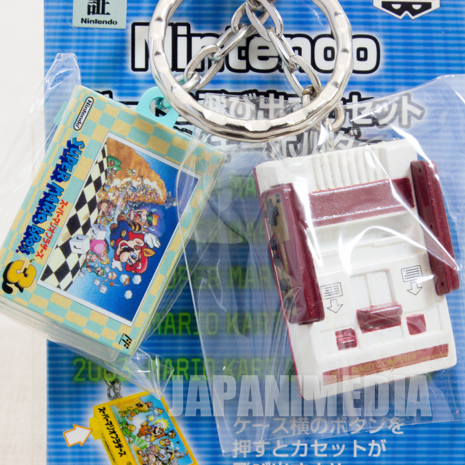 Nintendo Game Console Miniature Figure Key Chain Famicom & Super Mario 3 NES