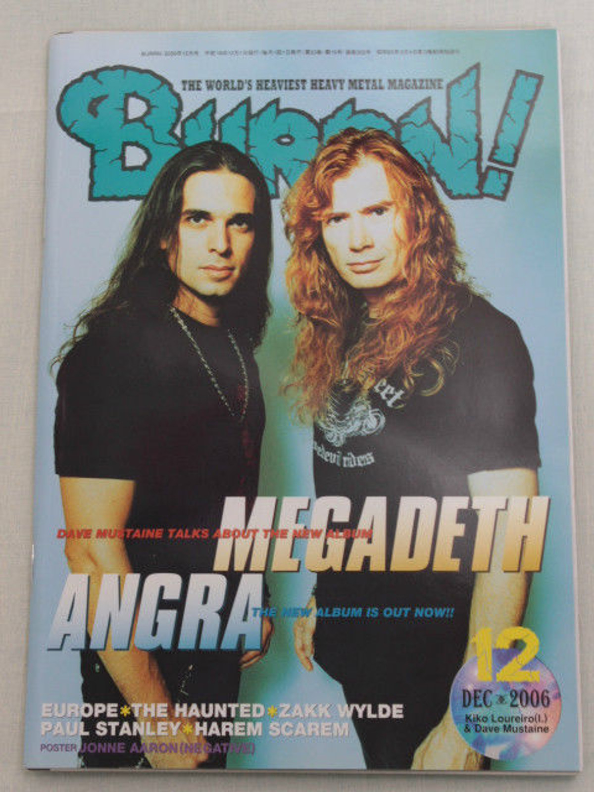 2006/12 BURRN! Japan Magazine MEGADETH/ANGRA/THE HAUNTED/EUROPE/TRIVIUM/ZAKK