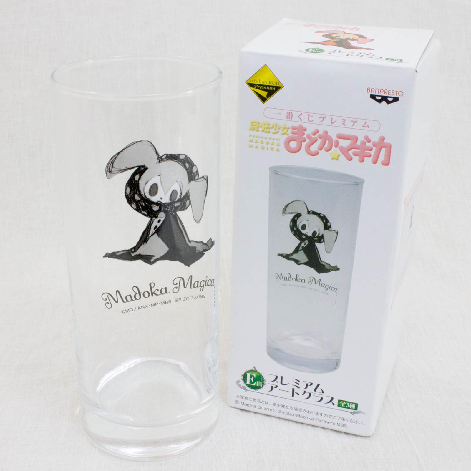 Puella Magi Magica Madoka Premium Glass Sweet Witch Charlotte Bebe JAPAN ANIME