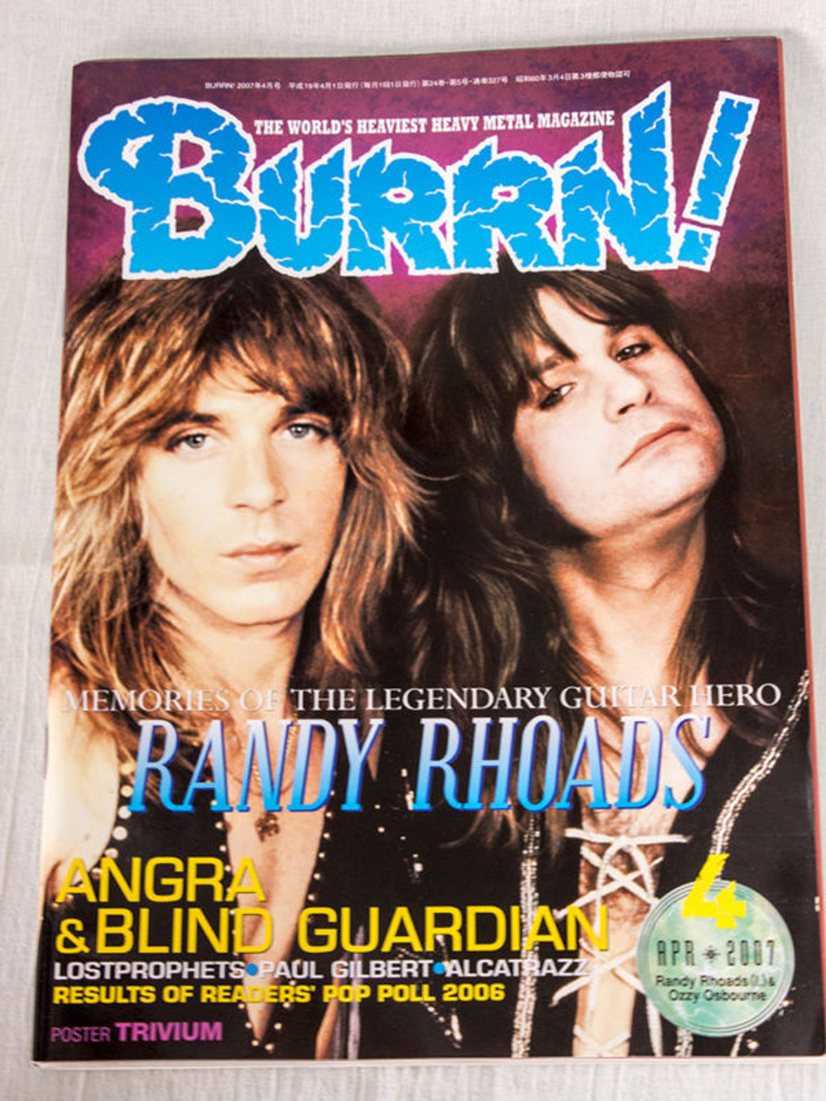 2007/04 BURRN! Japan Magazine RANDY RHOADS/ANGRA/BLIND GUARDIAN/LOSTPROPHETS