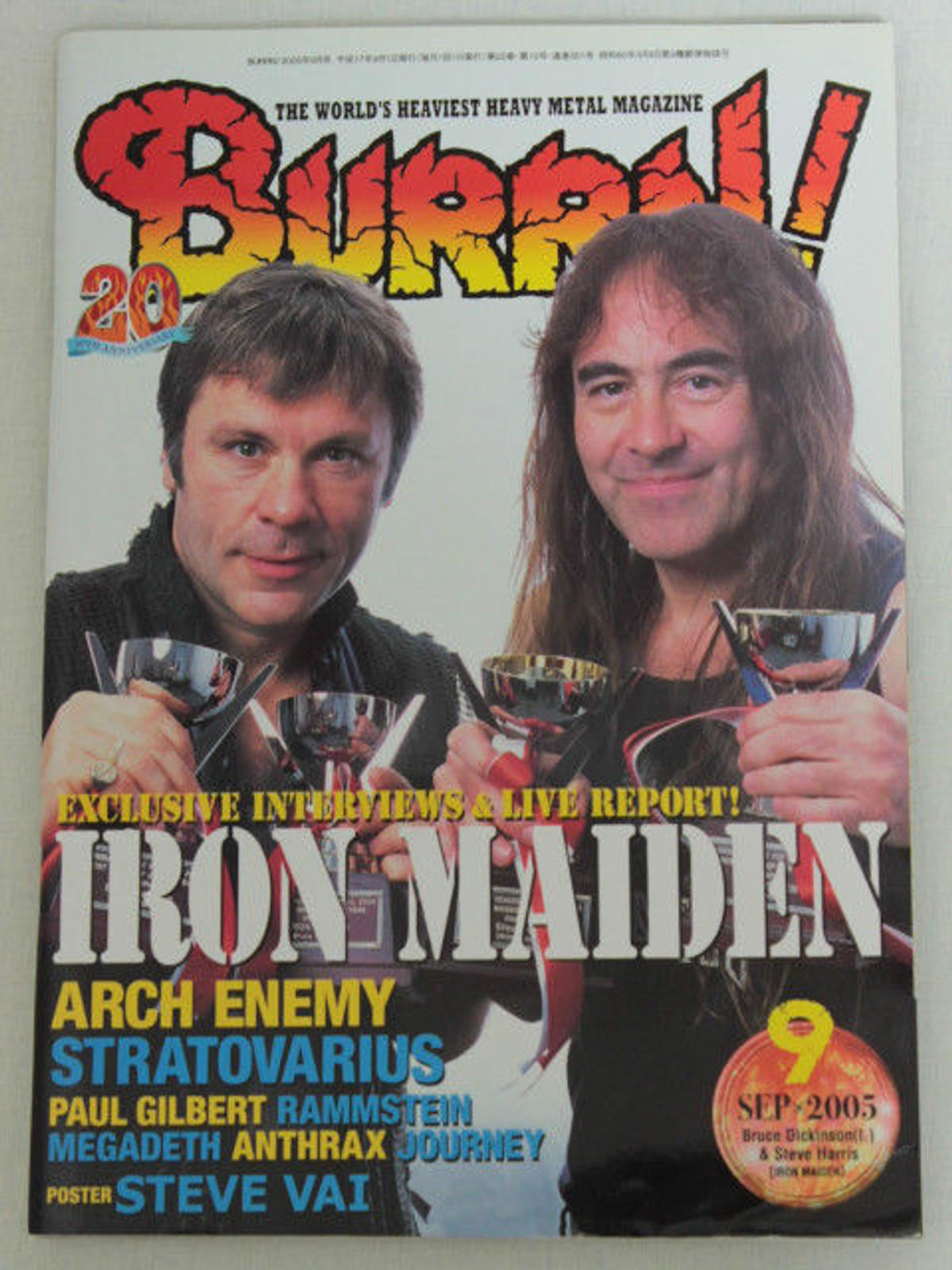 2005/09 BURRN! Japan Magazine IRON MAIDEN/ARCH ENEMY/MOTORHEAD/ANTHRAX/JOURNEY