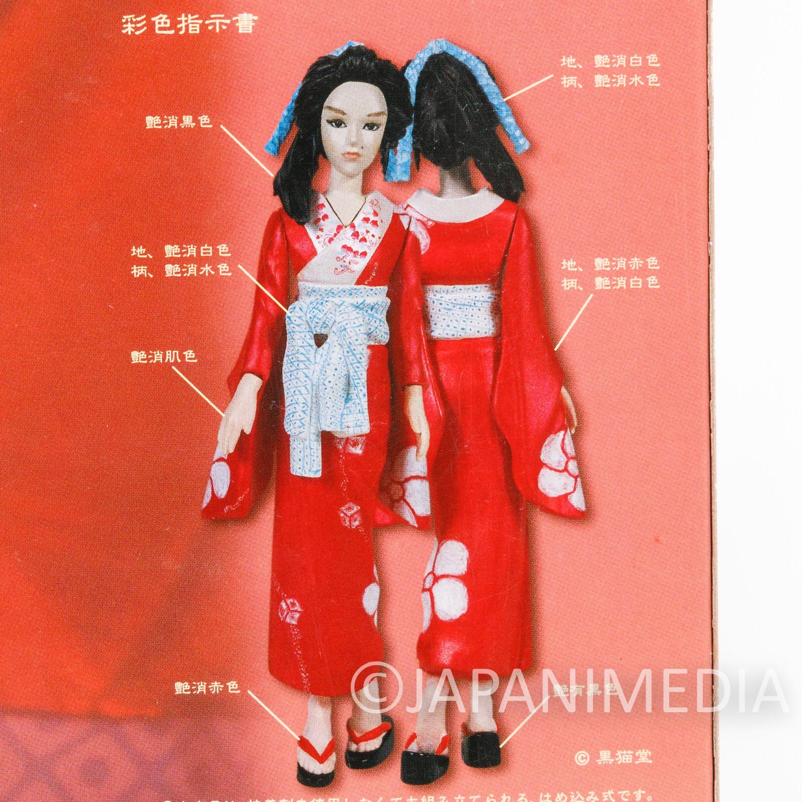 Shiina Ringo Plastic Model Kit Figure Hyakuiro-Megane Medicom Toy JAPAN