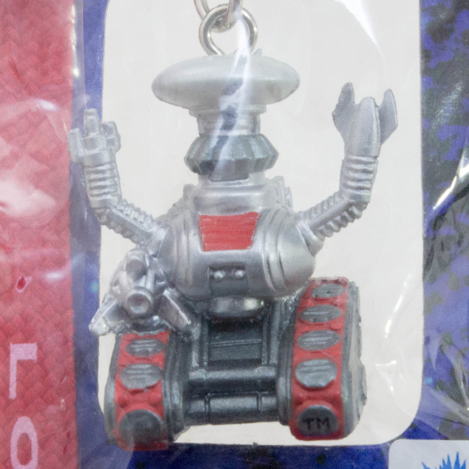 Retro RARE! LOST IN SPACE Silver Robot Figure Strap JAPAN SF MOVIE