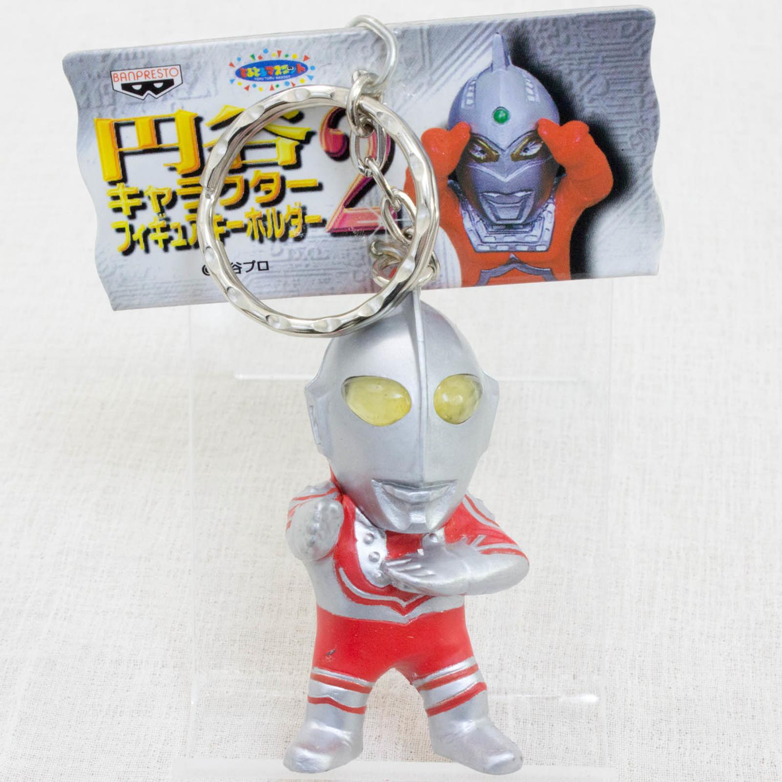 "Ultraman Zoffy 2.5"" Tsuburaya Figure Key Chain JAPAN TOKUSATSU ANIME"