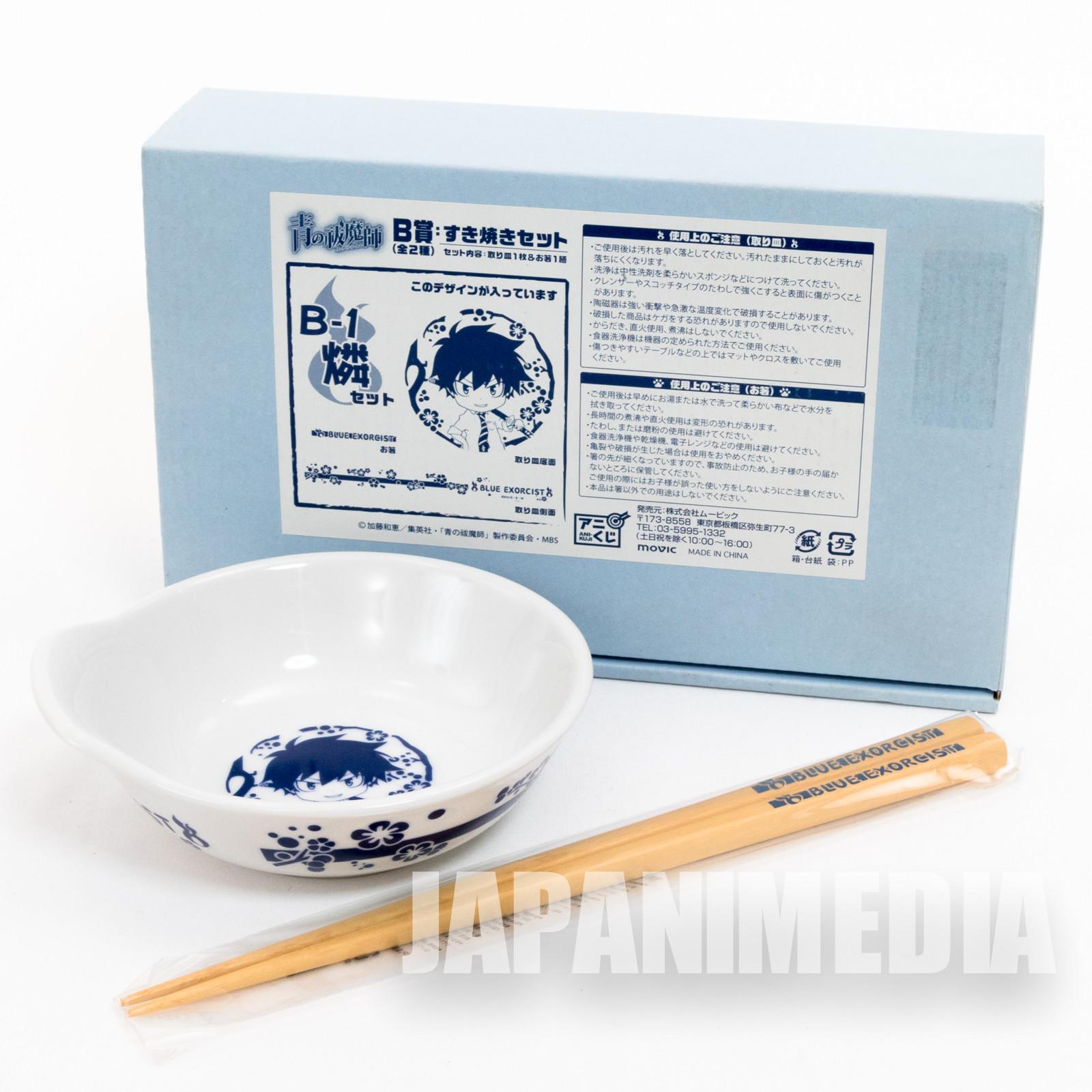 Blue Exorcist Rin Okumura Small Dish and Chopsticks Set JAPAN ANIME MANGA