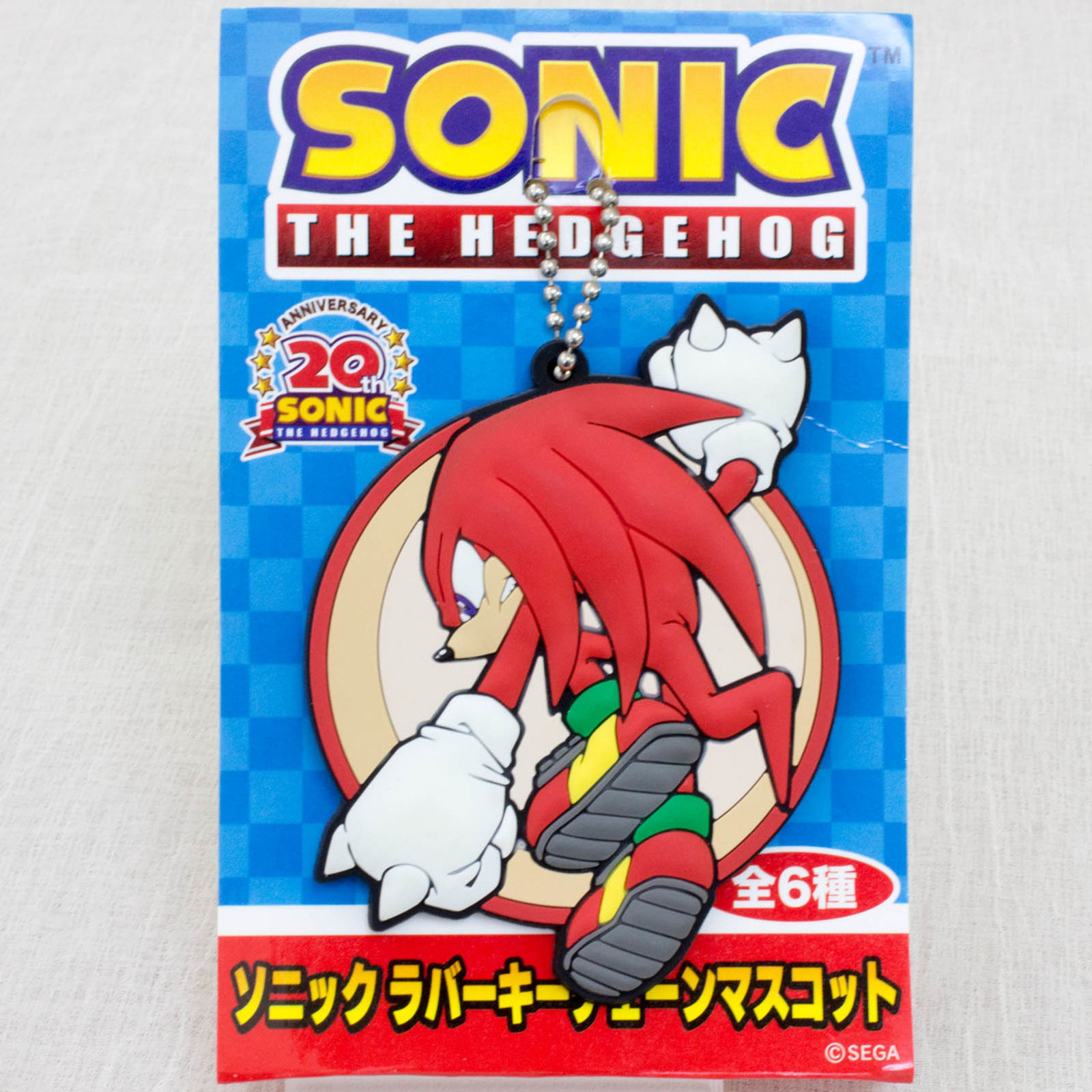Sonic The Hedgehog Knuckles 20th Anniversary Rubber Mascot SEGA JAPAN GAME