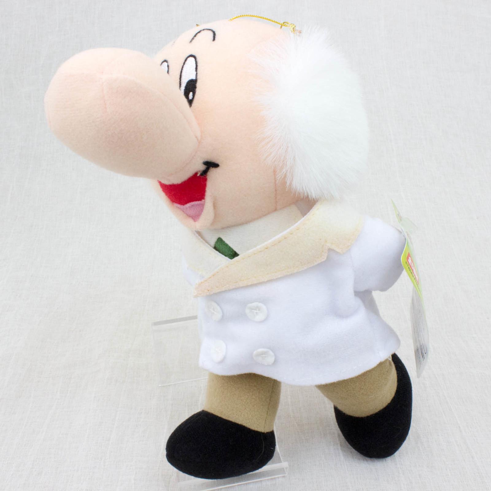 Astro Boy Dr. Ochanomizu Mascot Plush Doll Osamu Tezuka JAPAN