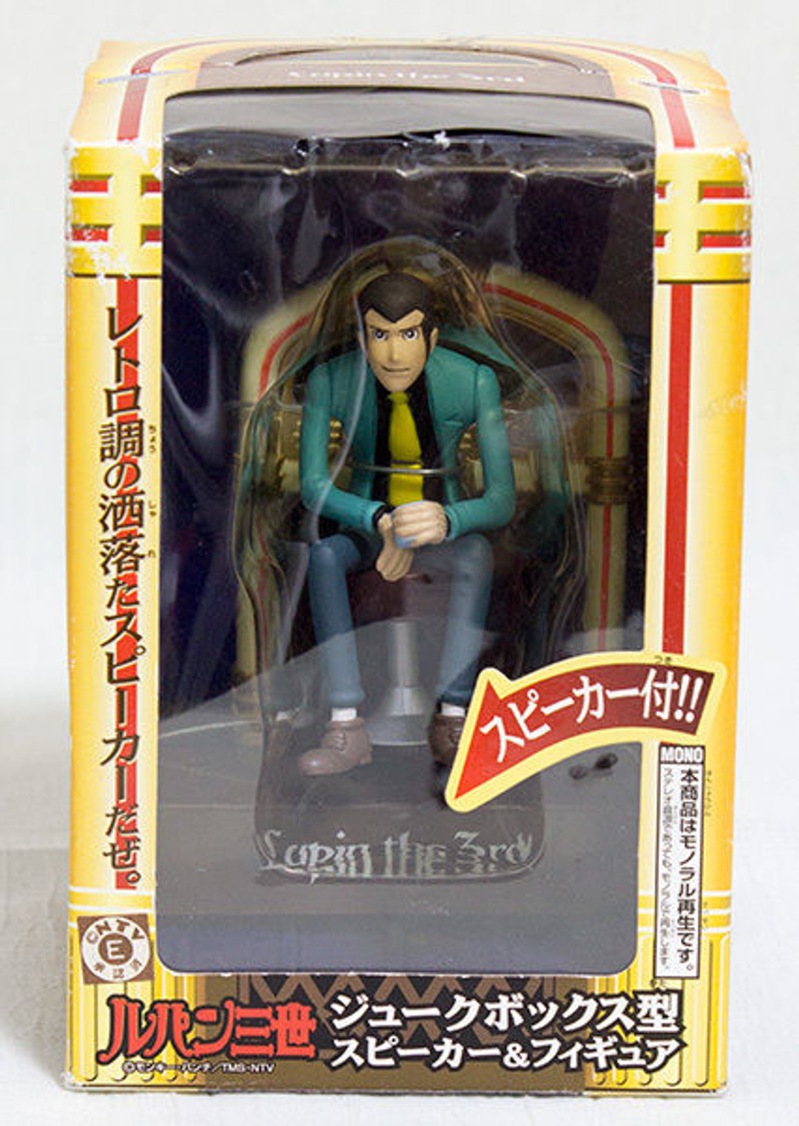 Lupin the Third (3rd) Lupin Jukebox Type Speaker & Figure Banpresto JAPAN ANIME MANGA