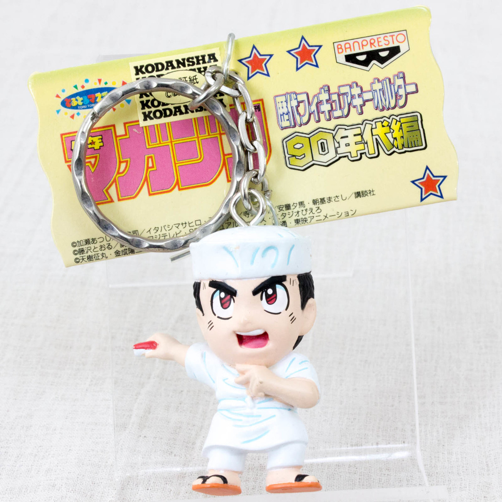 RARE! Shota no Sushi Mascot Figure Key Chain Shonen Magazine JAPAN MANGA
