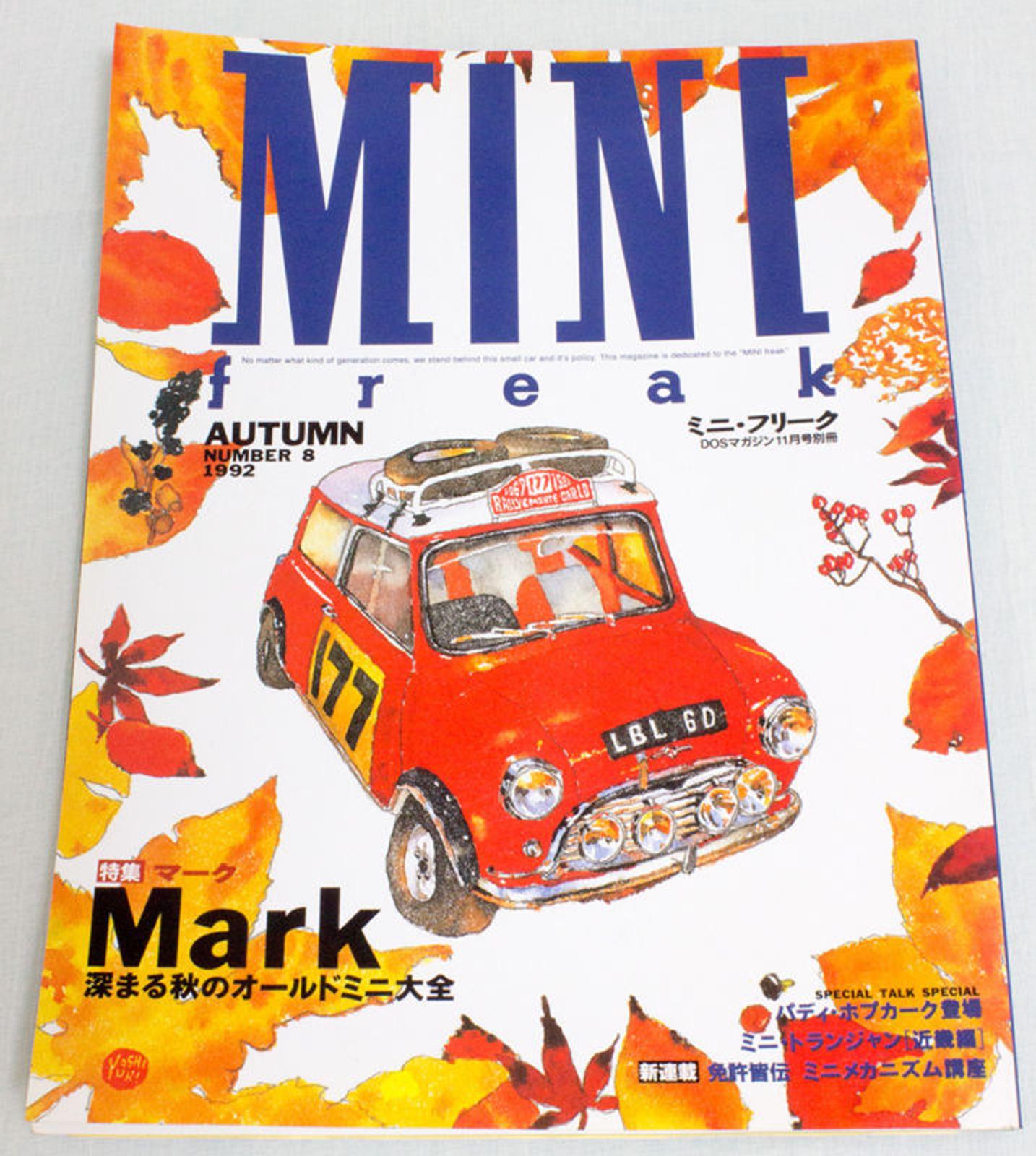 Vol.8 1992 Mini Freak Japanese MINI COOPER Magazine JAPAN CAR AUTO