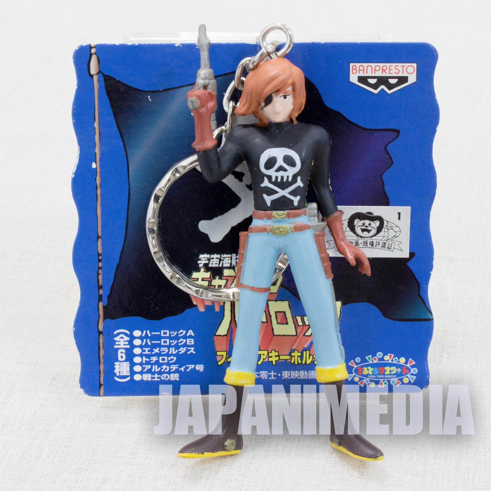 Space Pirate Captain Harlock B Figure Key Chain JAPAN ANIME MANGA