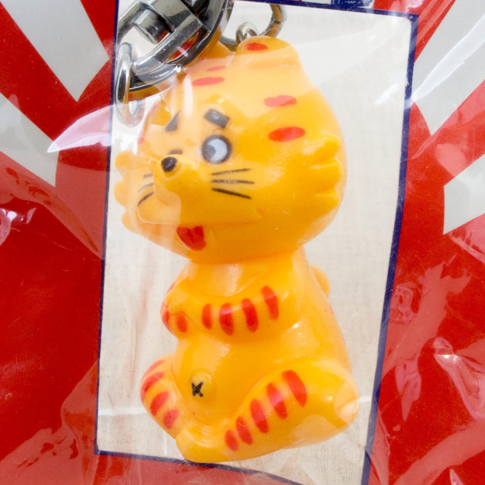 Retro Inakappe Taisho Nyanko Sensei Figure Key Chain Tatsunoko Pro JAPAN ANIME