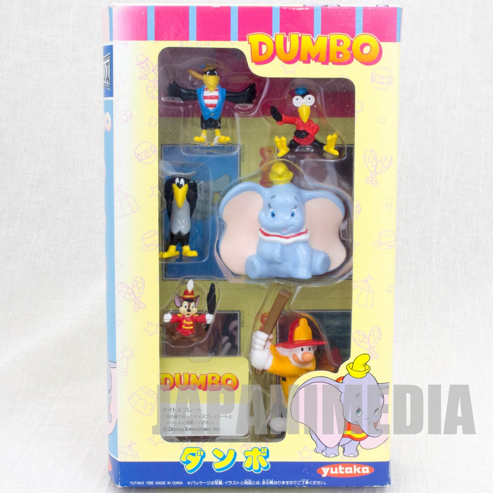 RARE! Disney DUMBO Movie Friends Mini Figure Set Yutaka JAPAN