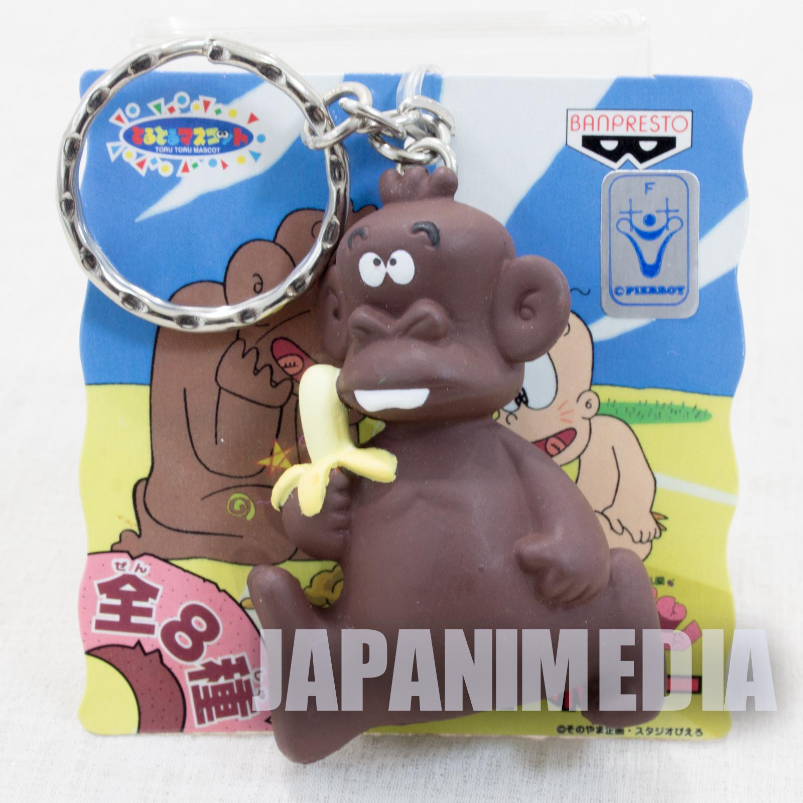 Hajime Ningen Gon Dotechin Figure Key Chain JAPAN ANIME MANGA GYATORUZ