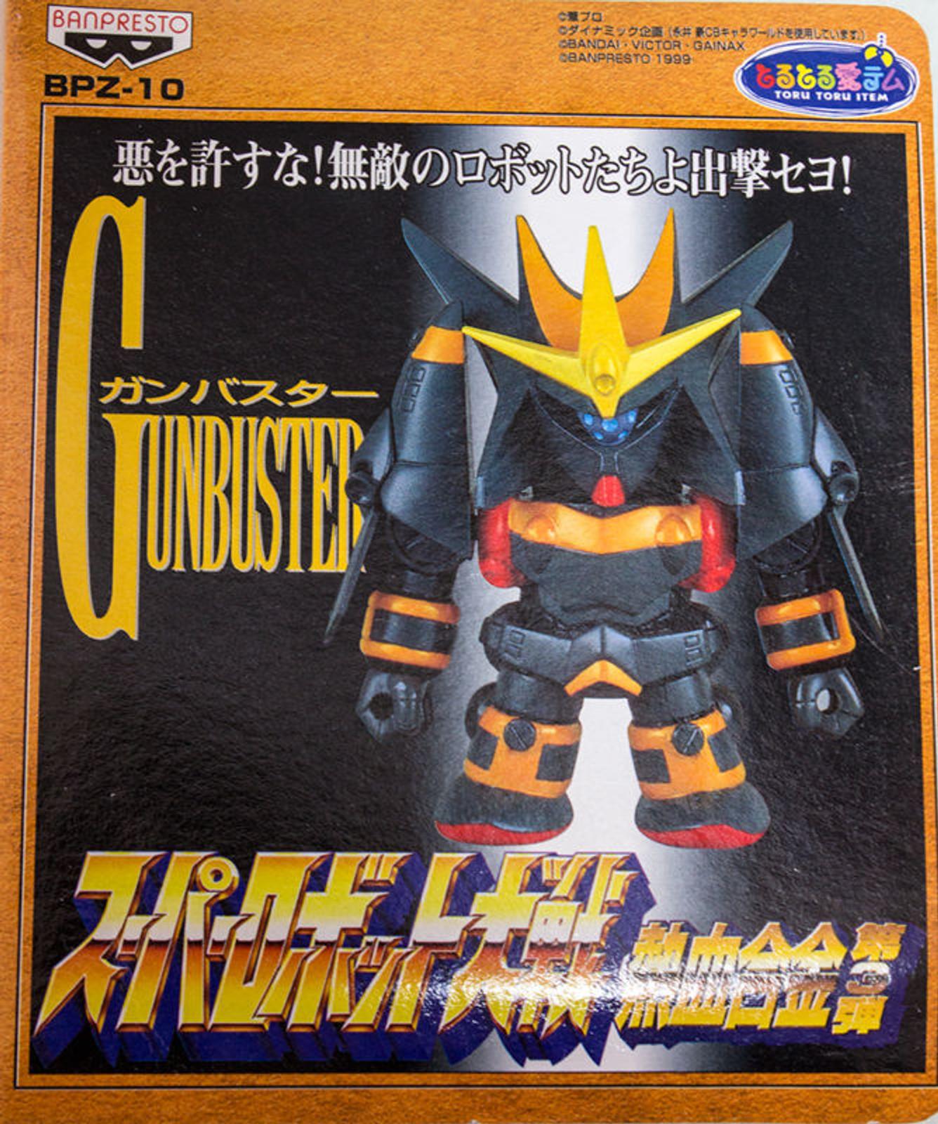 GUNBUSTER Figure Super Robot Wars Nekketsu Gokin Banpresto JAPAN ANIME