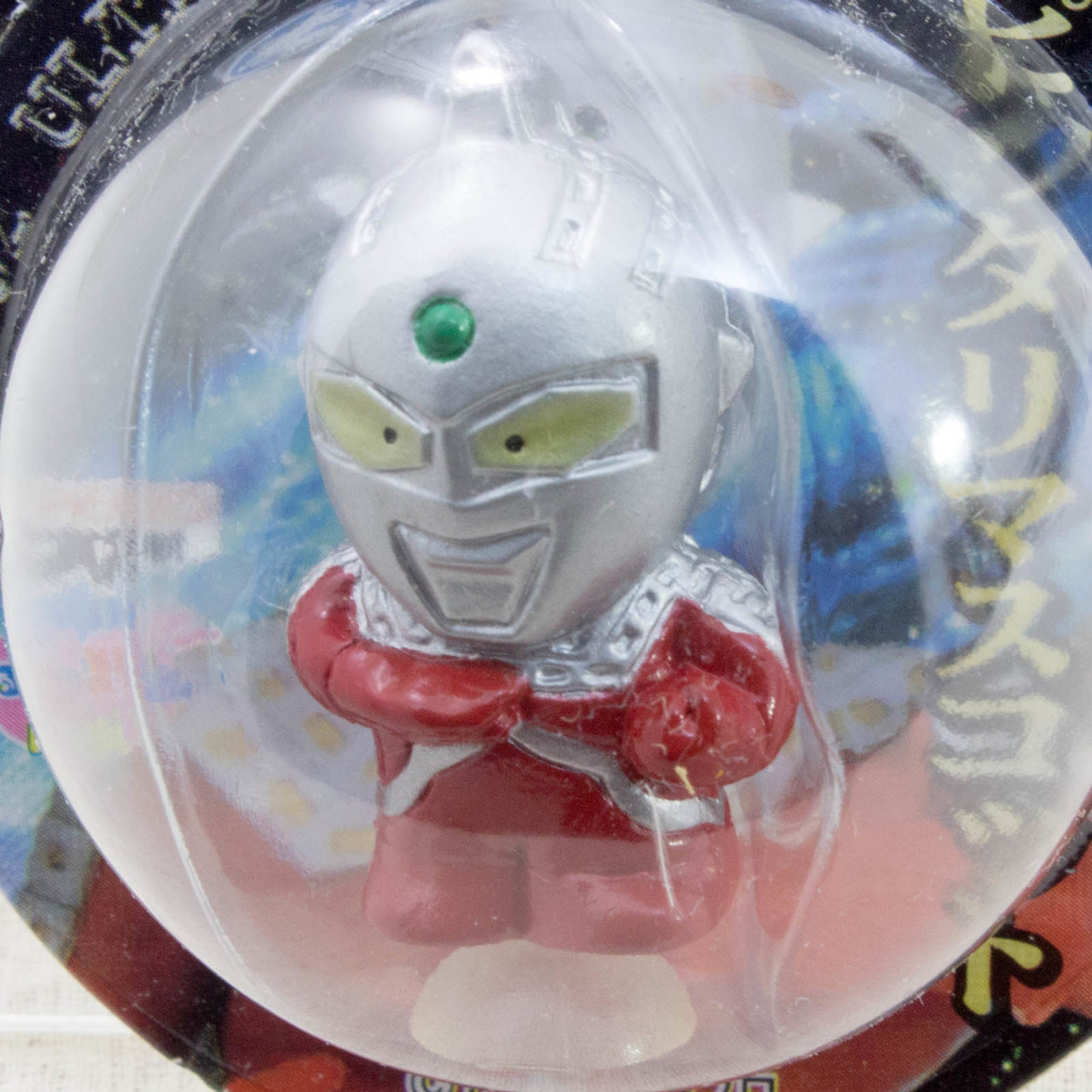 "Ultra Seven 1.2"" Mini Figure with Sucker Tsuburaya JAPAN TOKUSATSU ANIME"