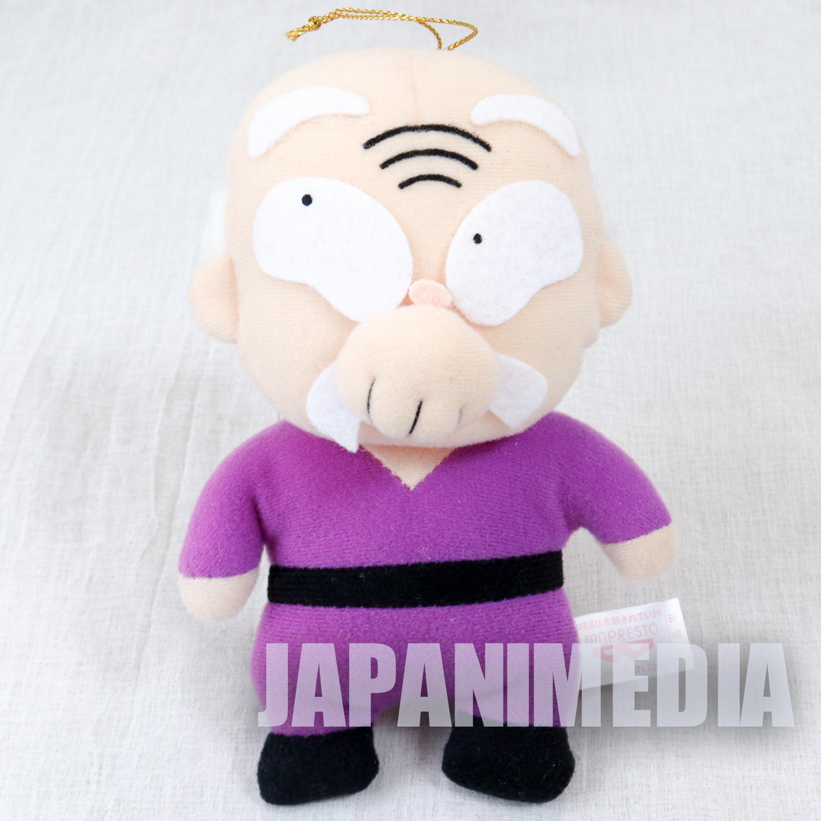 "Ranma 1/2 Happosai 6"" Plush Doll Banpresto JAPAN ANIME MANGA FIGURE"