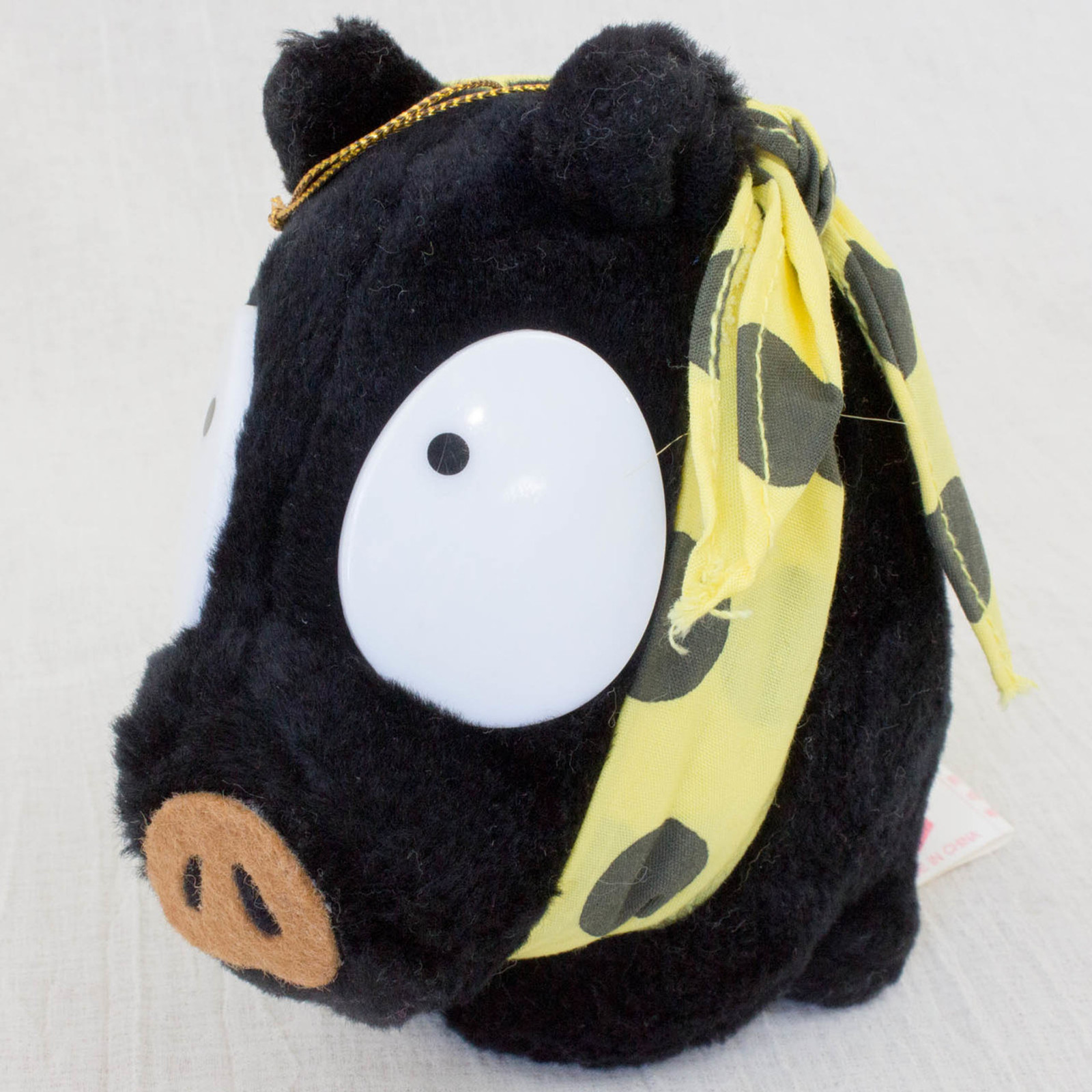 "Ranma 1/2 P-Chan Ryoga Pig 5"" Plush Doll Banpresto JAPAN ANIME MANGA FIGURE"
