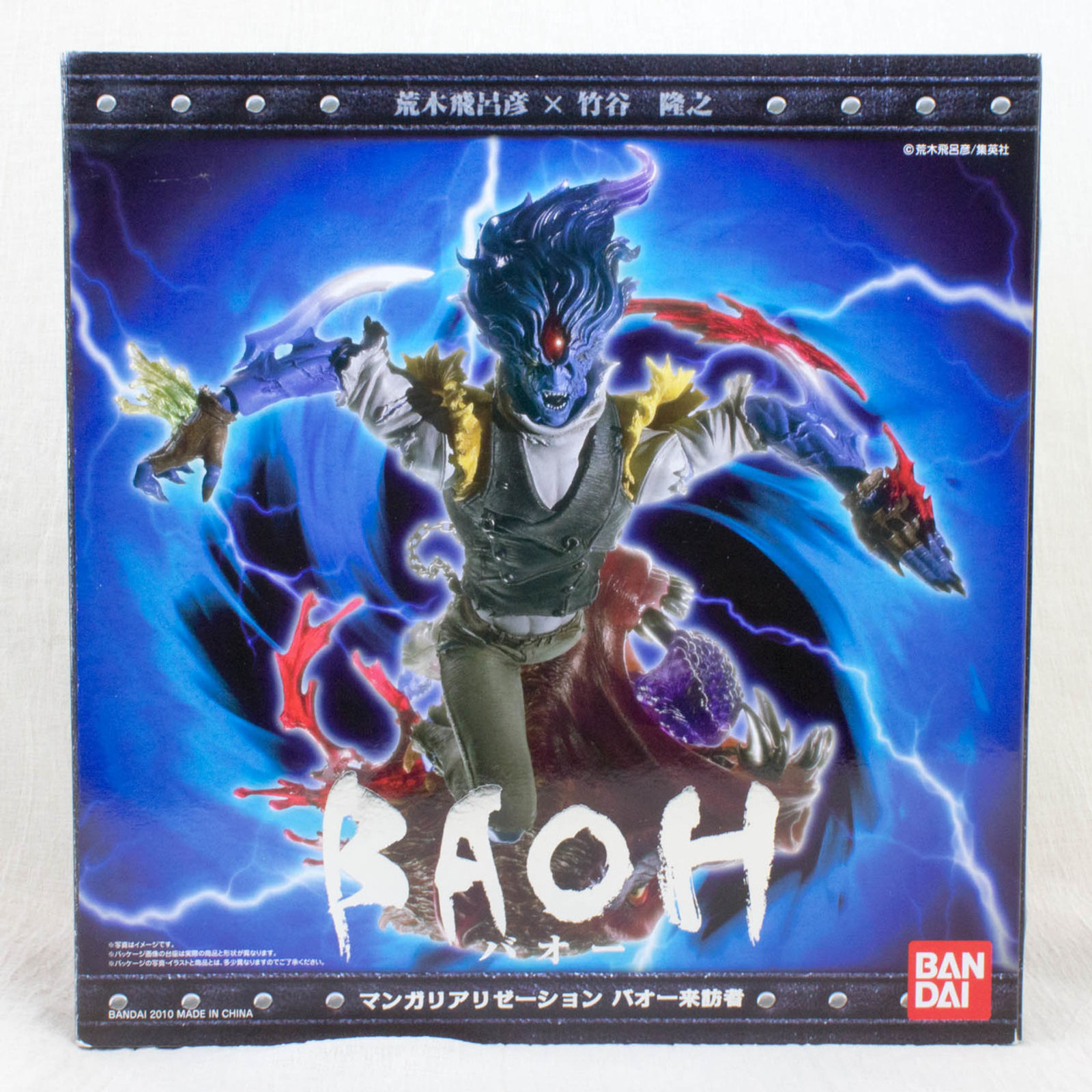 RARE! BAOH The Visitor Manga Realization Figure Bandai Araki Hirohiko JAPAN