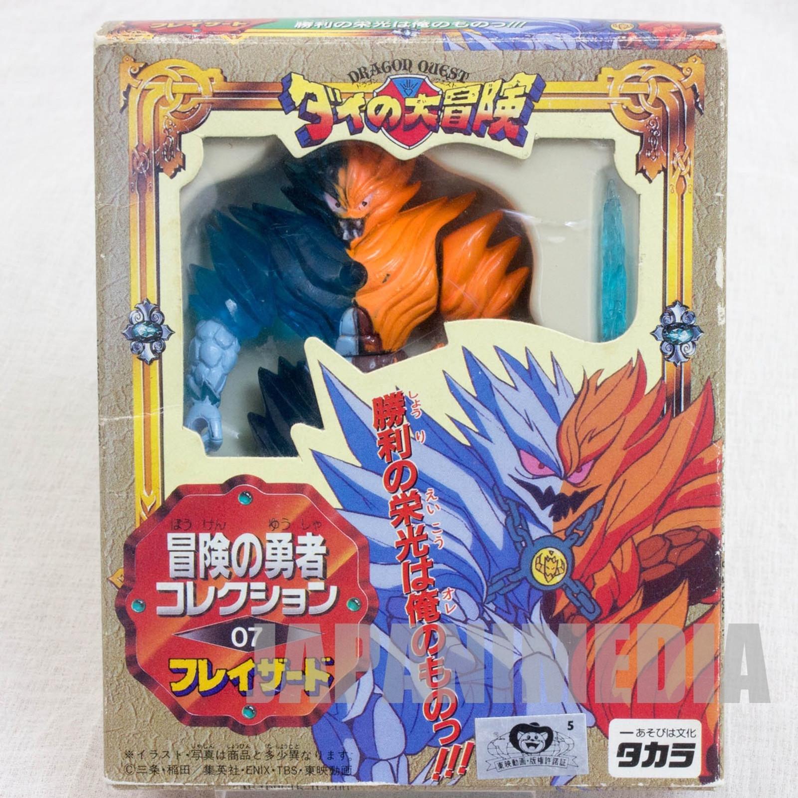 RARE! Dragon Quest: The Adventure of Dai Flazzard Figure TAKARA