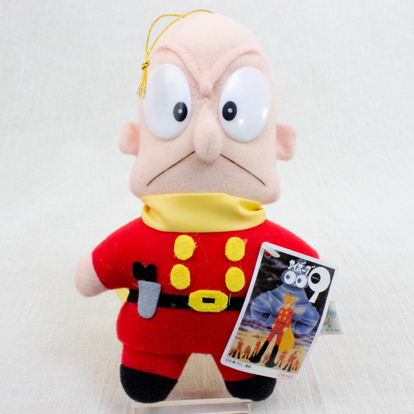 Cyborg 009 Great Britain 007 Plush Doll TAKARA 1992 JAPAN ANIME MANGA