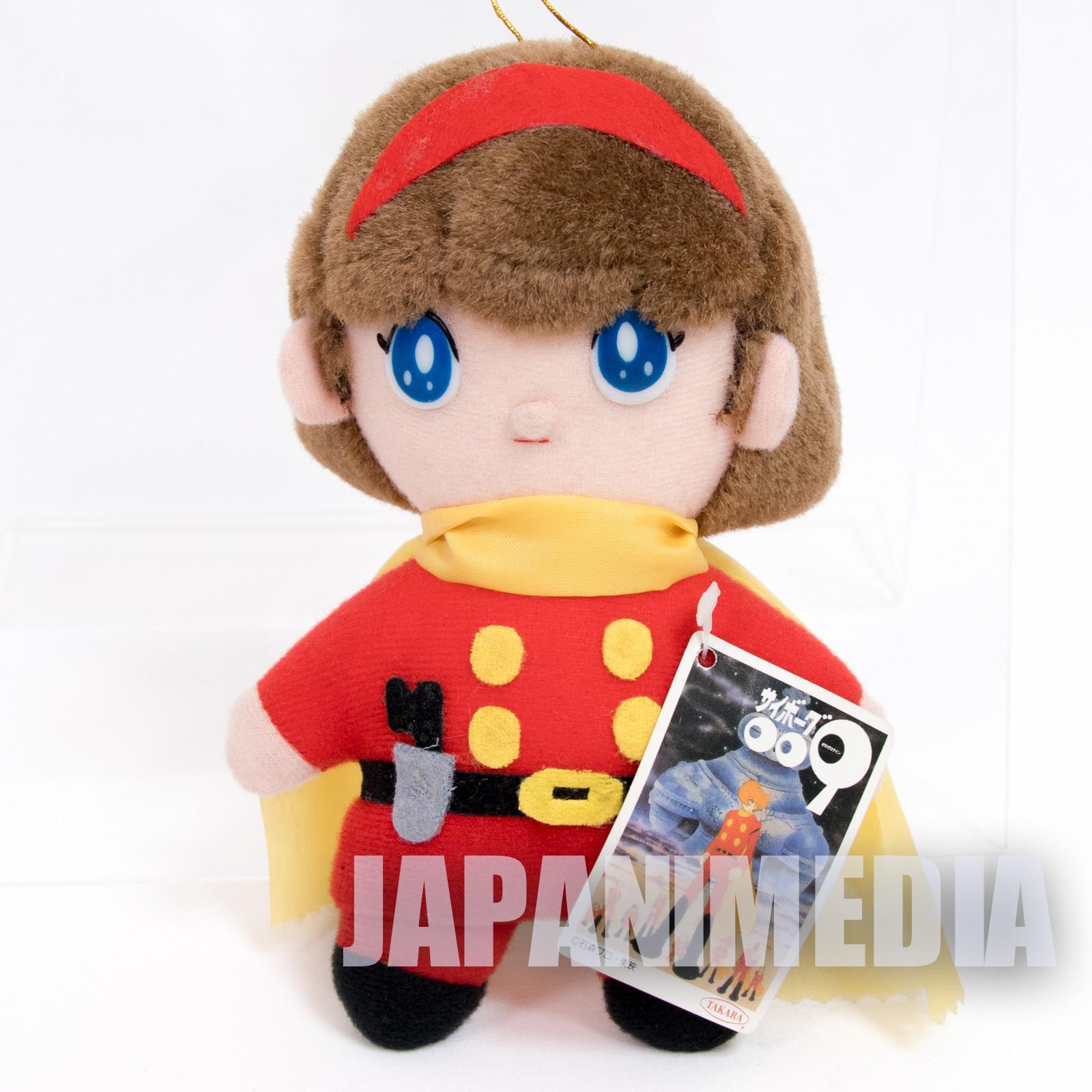 Cyborg 009 Francoise Arnoul 003 Plush Doll TAKARA 1992 JAPAN ANIME