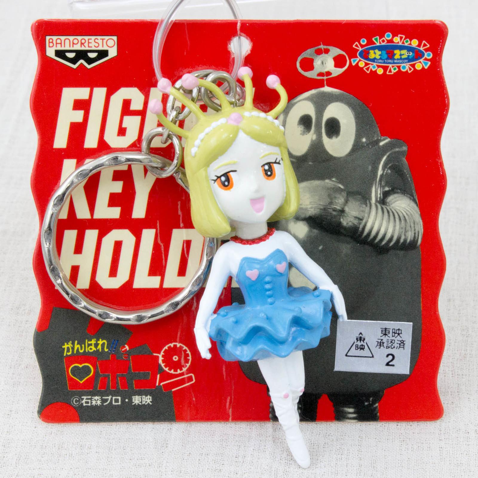 Robocon Robin chan Figure Key Chain Toei Ishinomori JAPAN ANIME TOKUSATSU