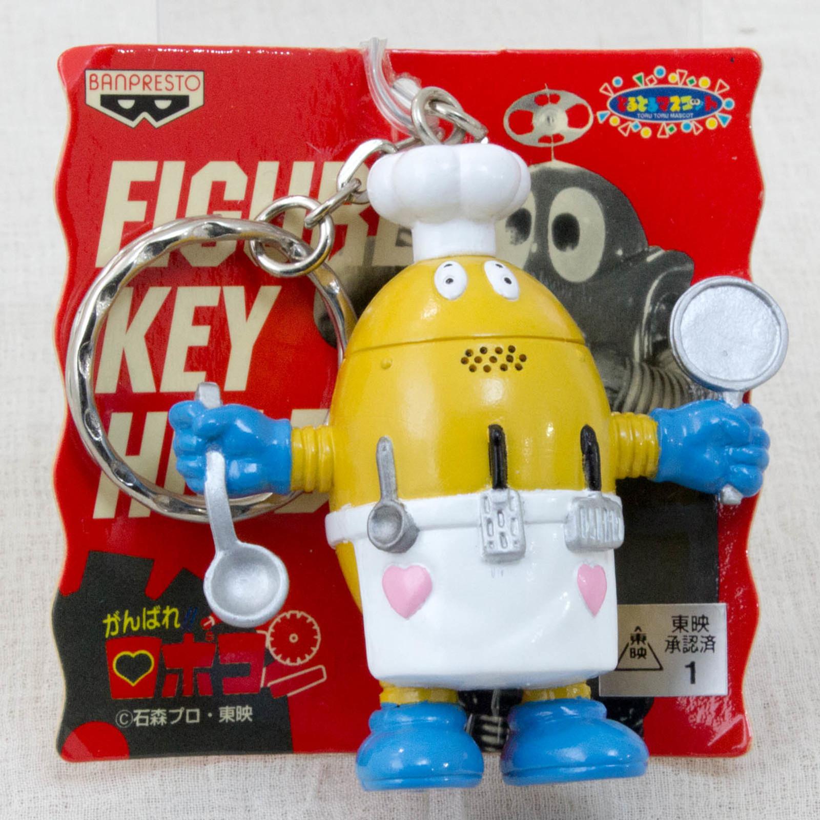 Robocon Robokui Figure Key Chain Toei Ishinomori JAPAN ANIME TOKUSATSU