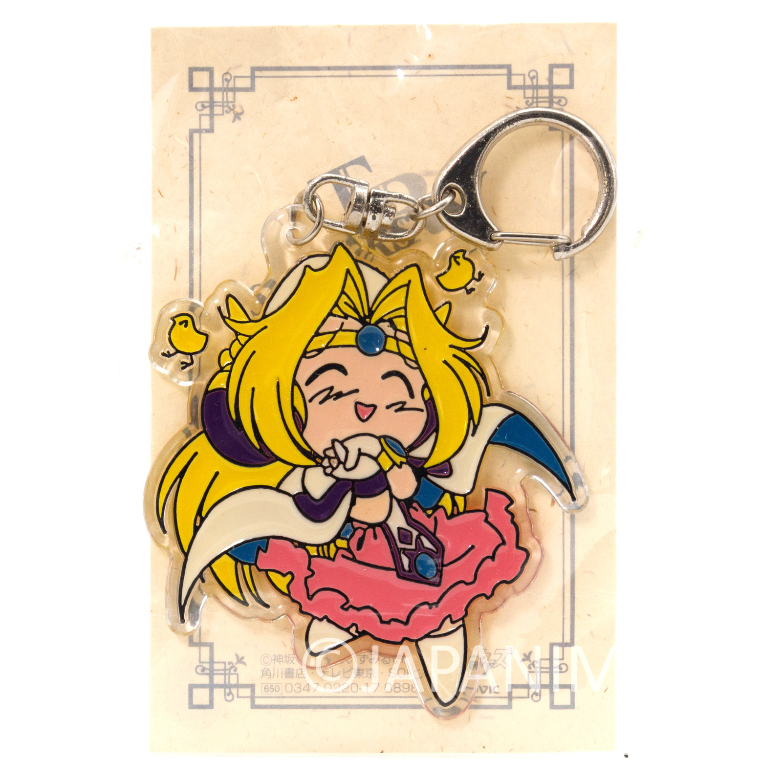 RARE! Slayers Filia ul Copt Acrylic Mascot Key Chain JAPAN ANIME MANGA