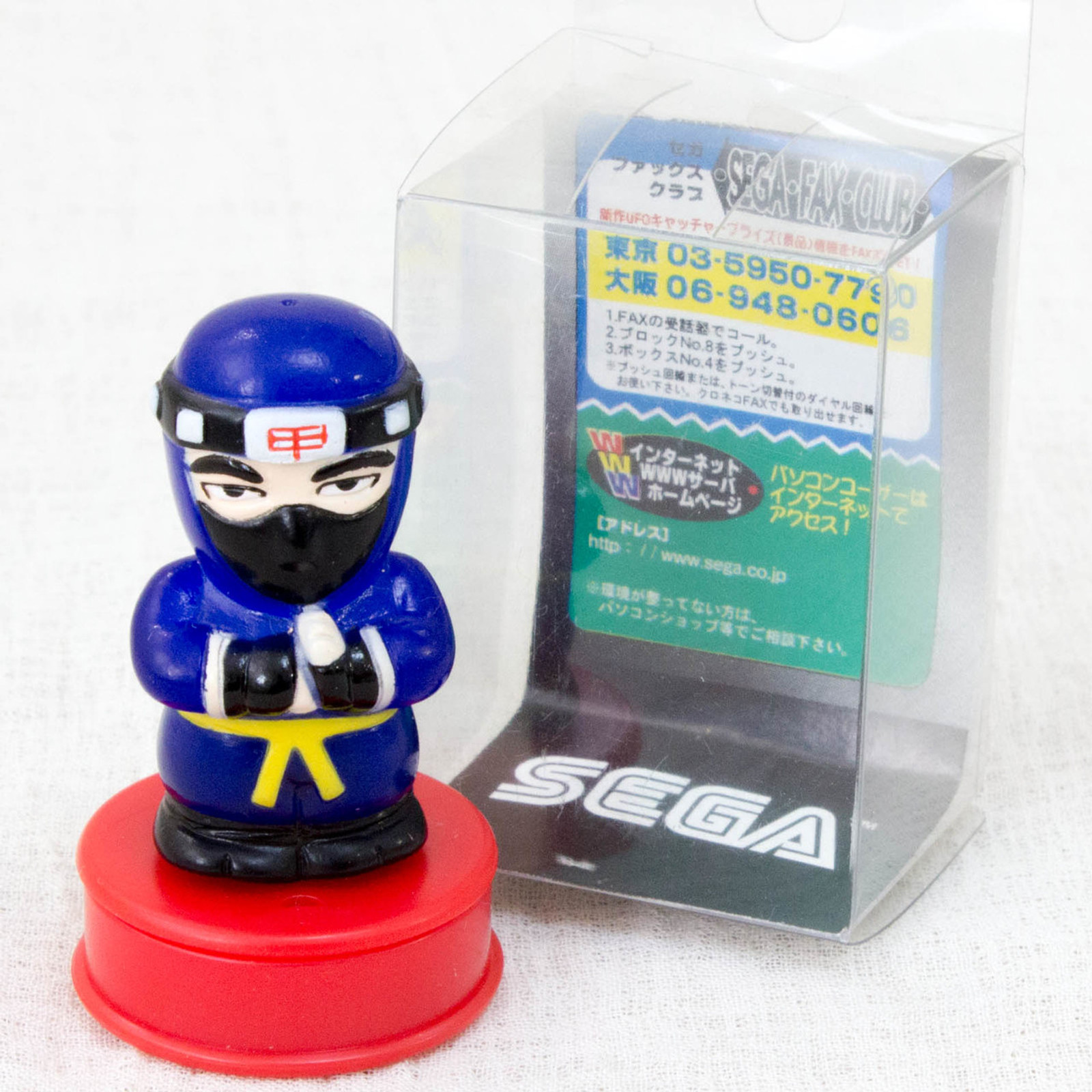 Virtua Fighter 2 Kagemaru Mascot Stamp SEGA 1994 JAPAN GAME FIGURE