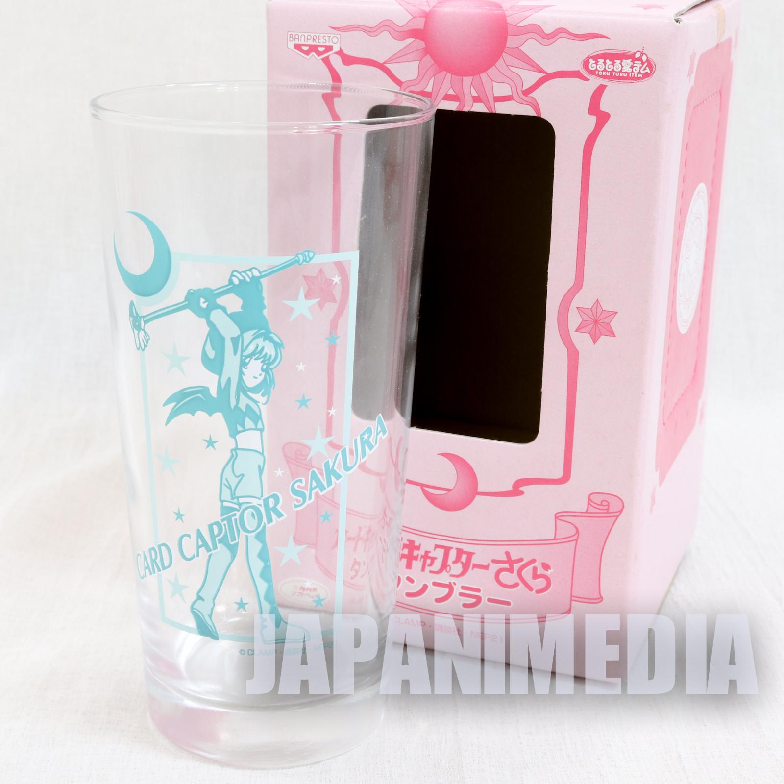 Cardcaptor Sakura Tall Glass Blue Green Banpresto CLAMP JAPAN ANIME MANGA