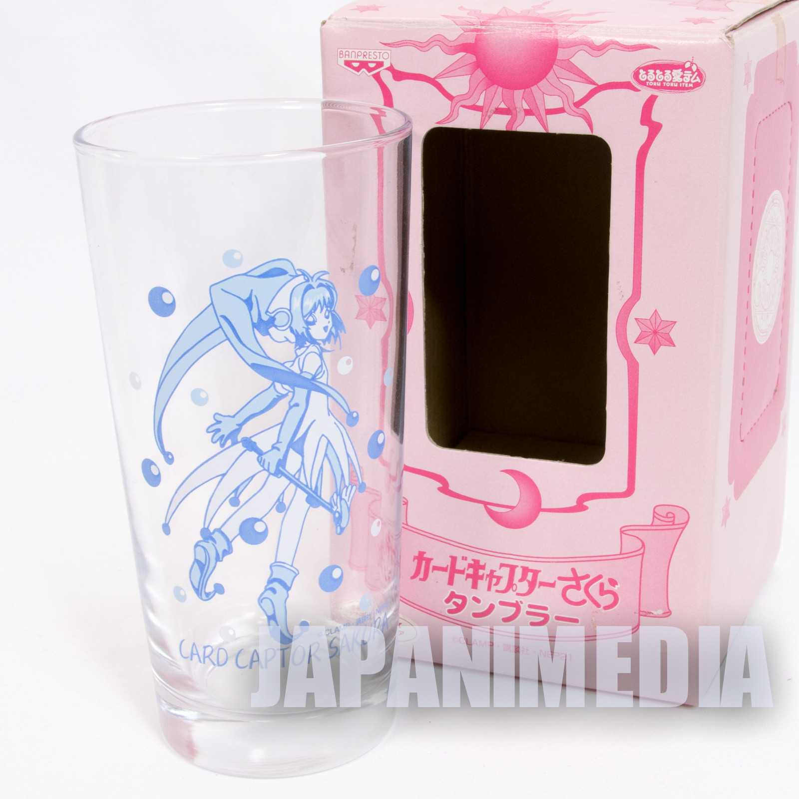 Cardcaptor Sakura Tall Glass Blue Banpresto CLAMP JAPAN ANIME MANGA